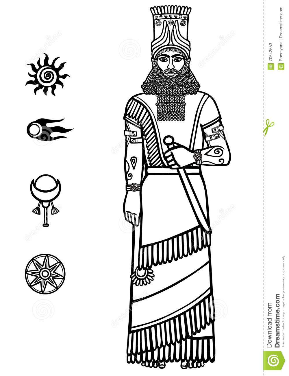 Image Of Assyrian Winged Animal Vector Illustration