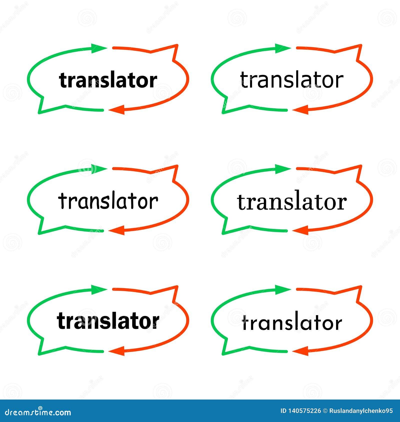 Image de vecteur d éclaboussure du traducteur