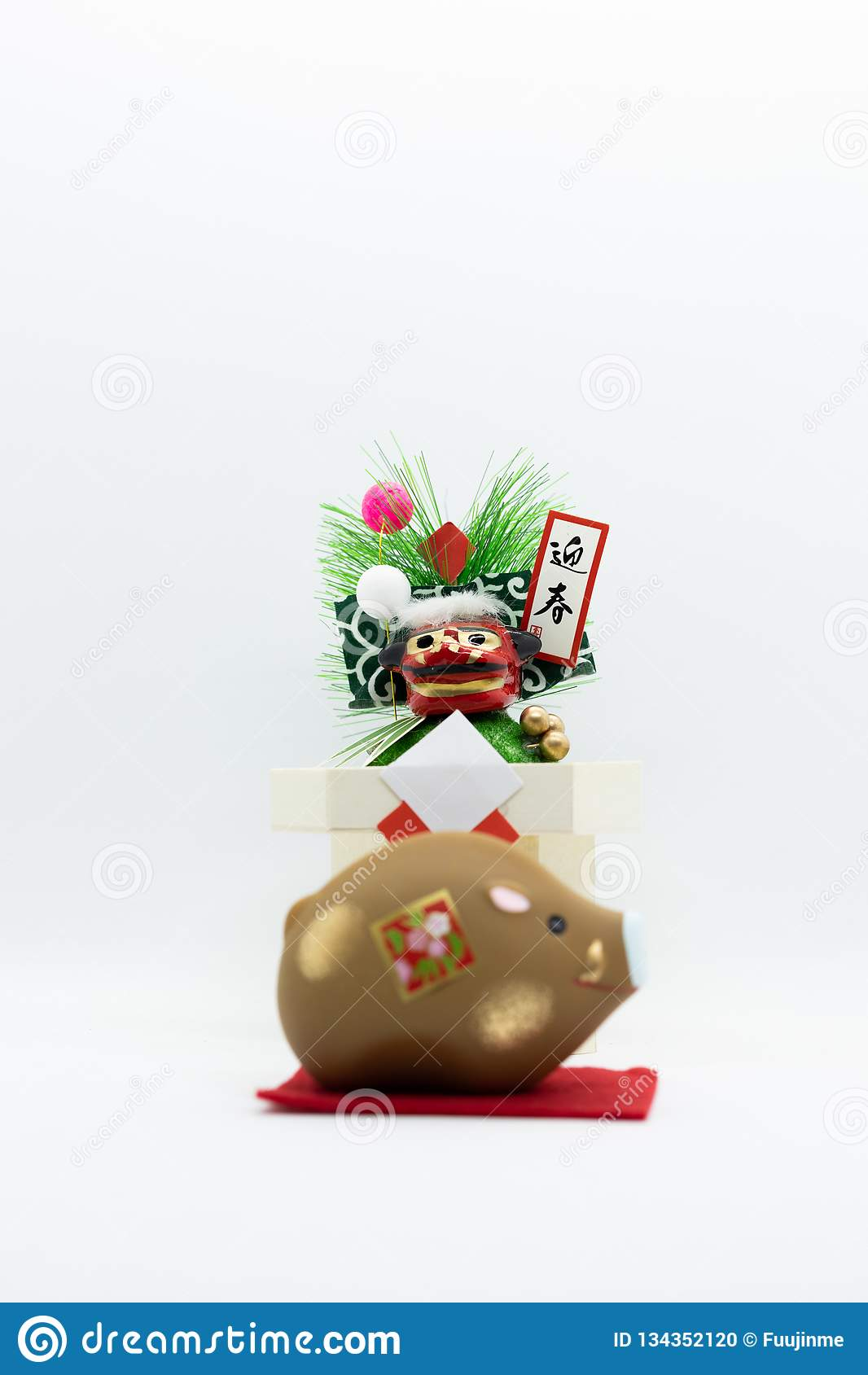 Japanese New Year Wild Boar Object Stock Photo - Image of ...