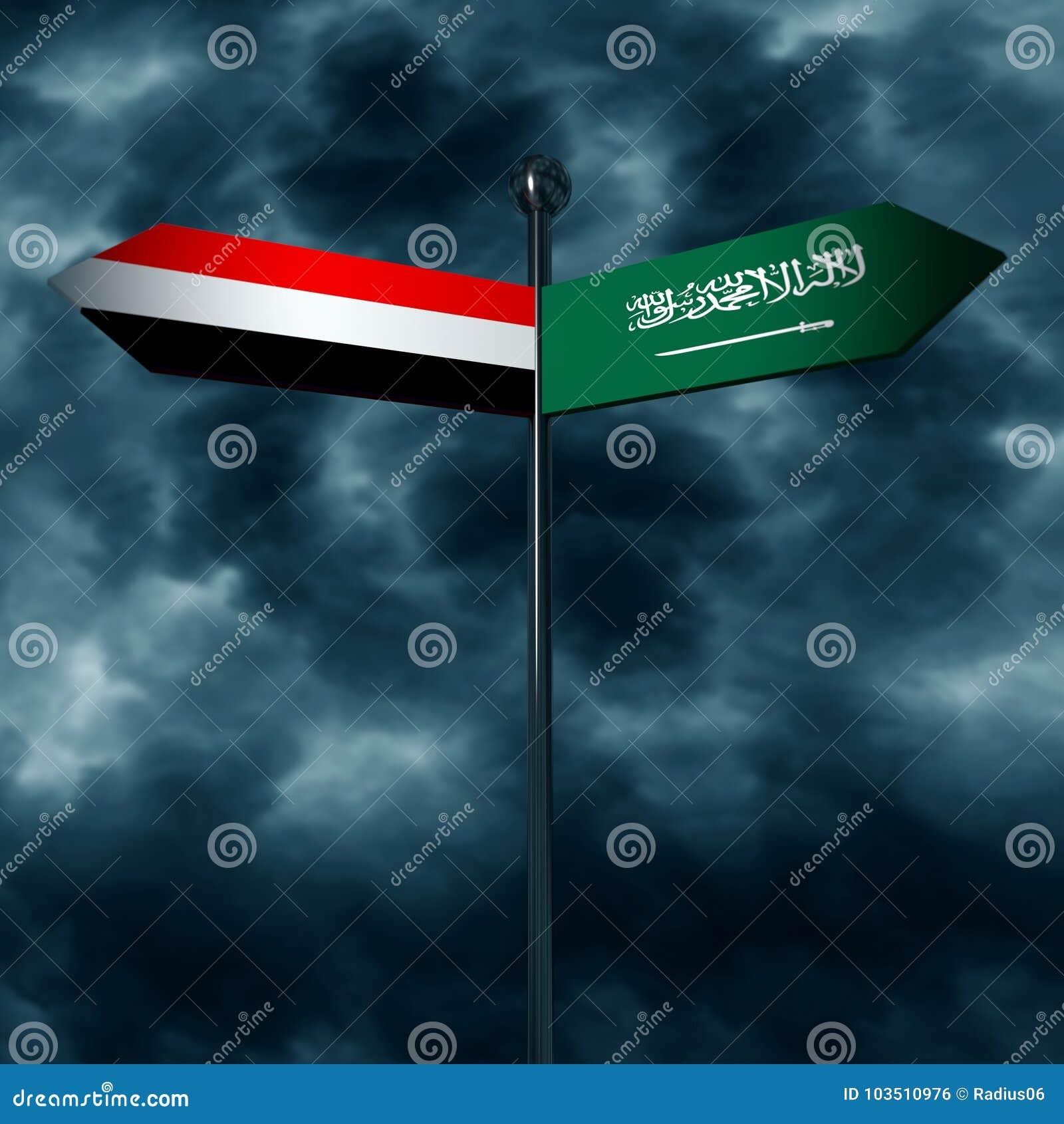 Saudi Arabia And Yemen Politic Relationships Stock Photo - Image of