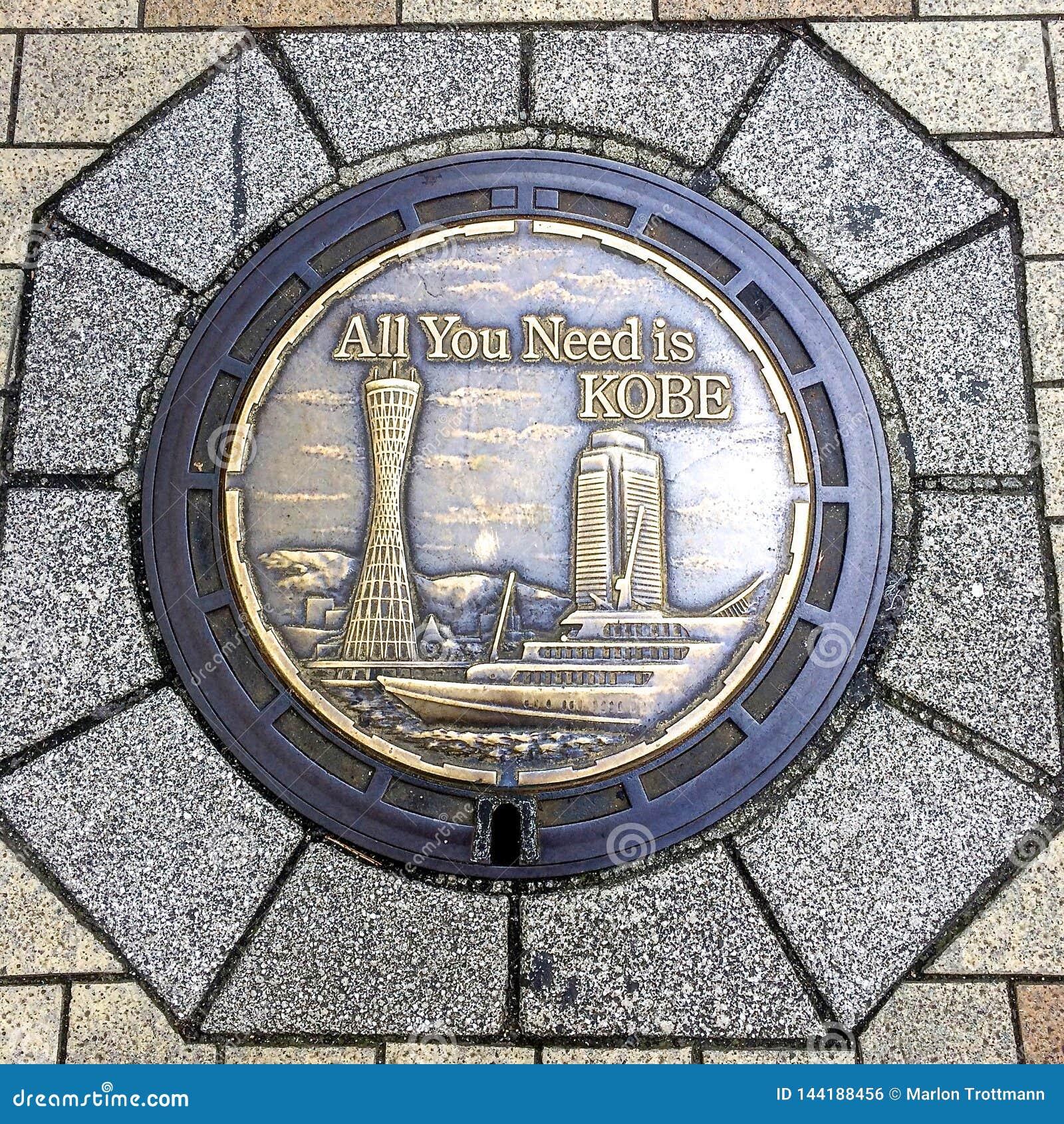 Imagem ascendente próxima de uma câmara de visita belamente decorada de Kobe City, Japão
