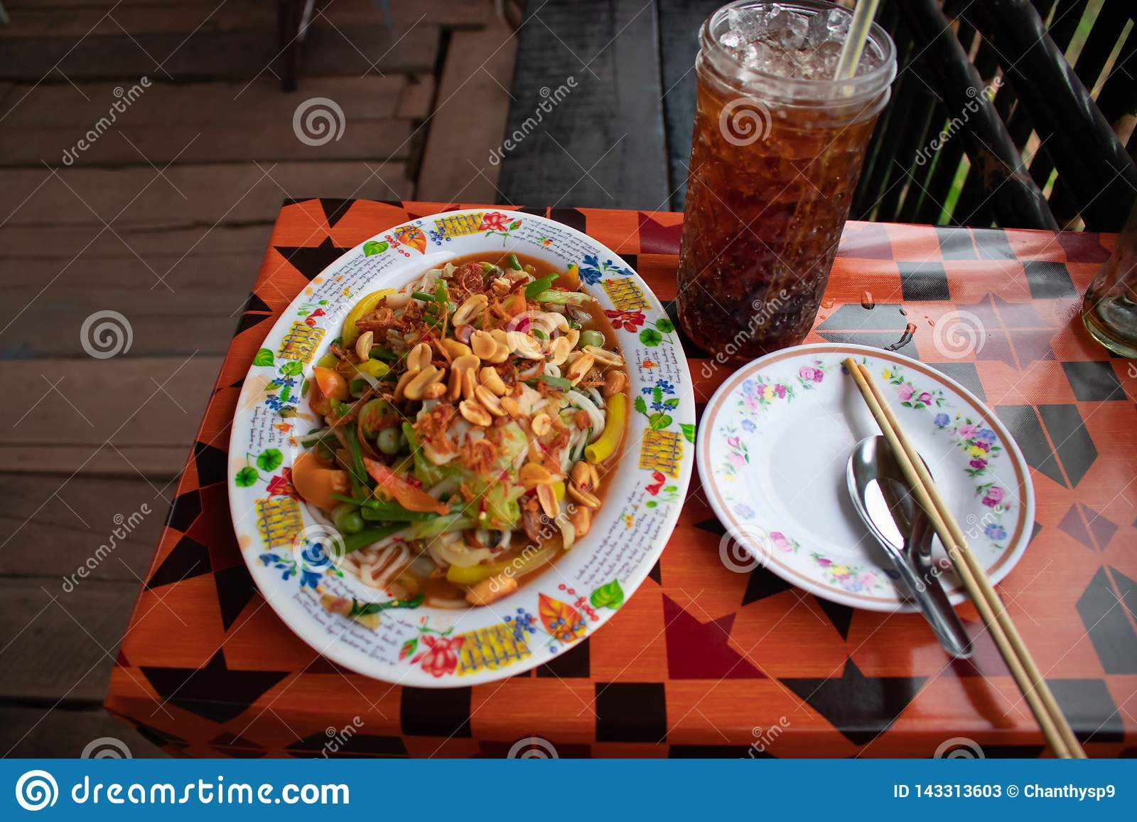 Imagem do alimento de Somtum