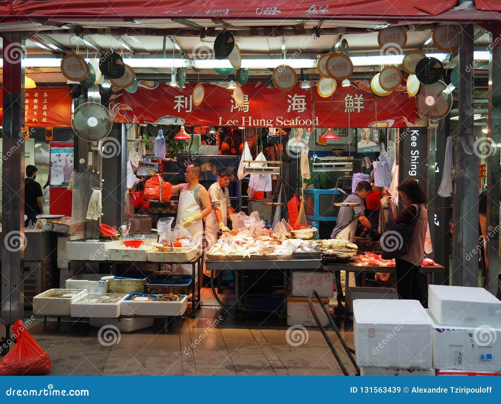 Imagen de una tienda que vende los mariscos cerca de la calle del indicador