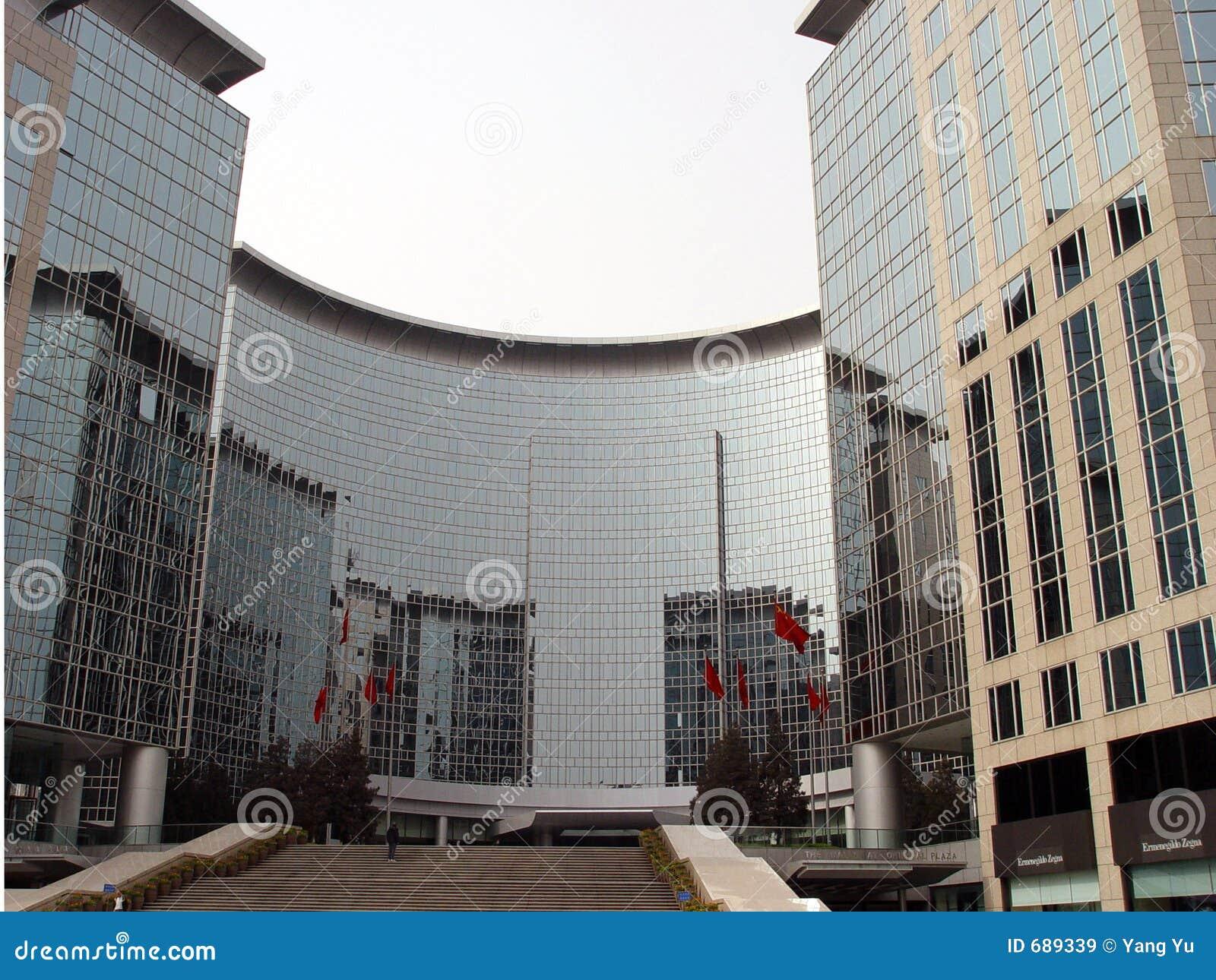 Immeuble de bureaux et centre d affaires