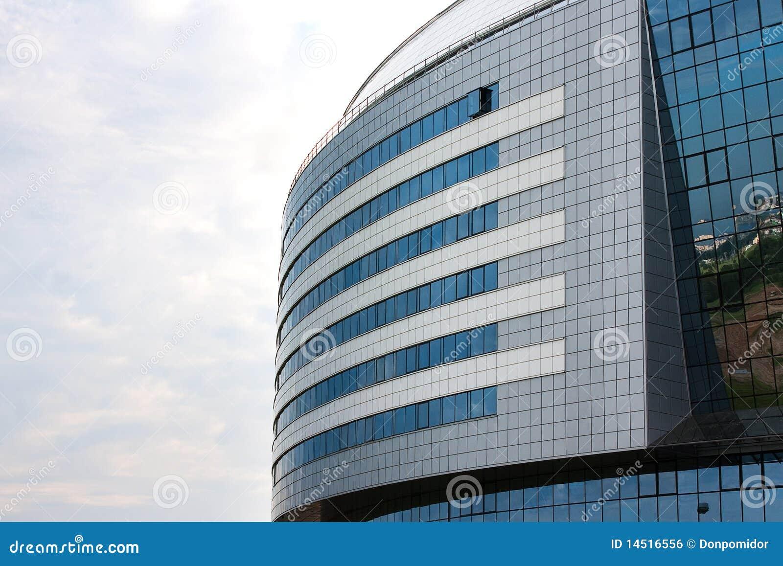 Immeuble de bureaux moderne image libre de droits image for Image immeuble moderne