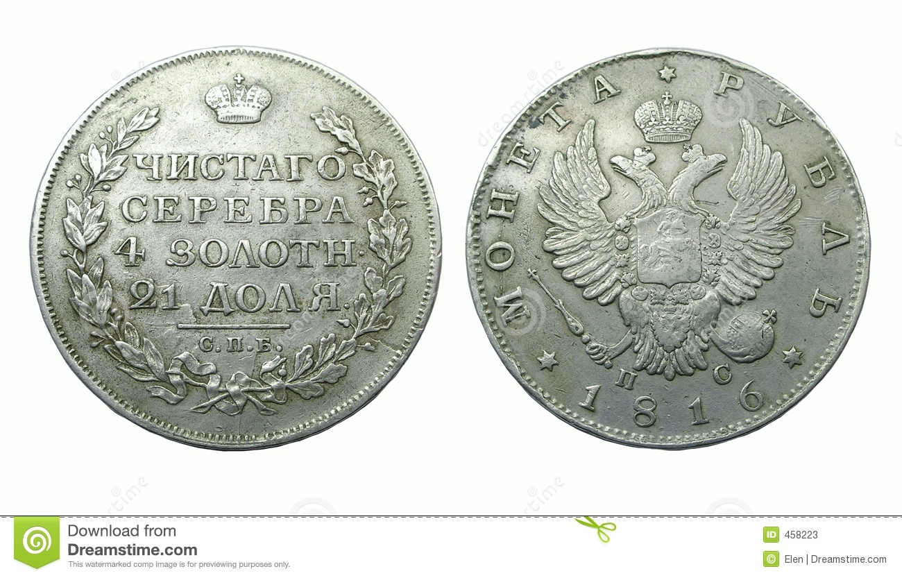 Imperial Russian silver rouble of 1816.