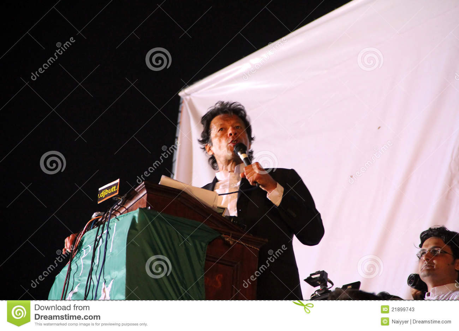 Imran Khan Speech in Lahore