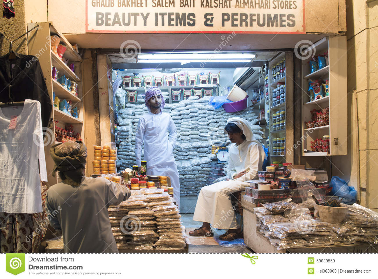 Incense shop in Oman editorial stock image  Image of smell - 50030559