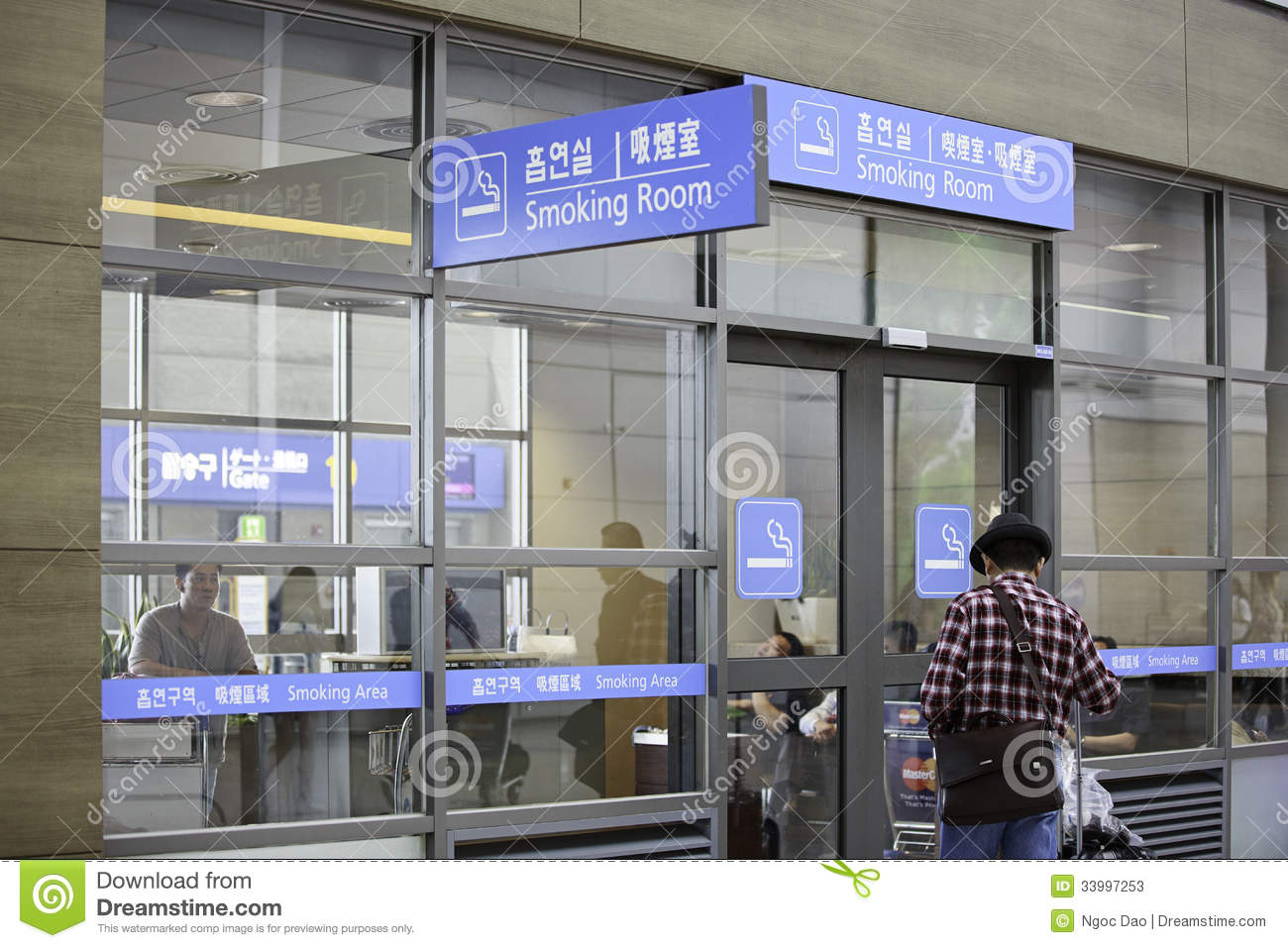 Incheon Airport Smoking Room Editorial Stock Photo Image