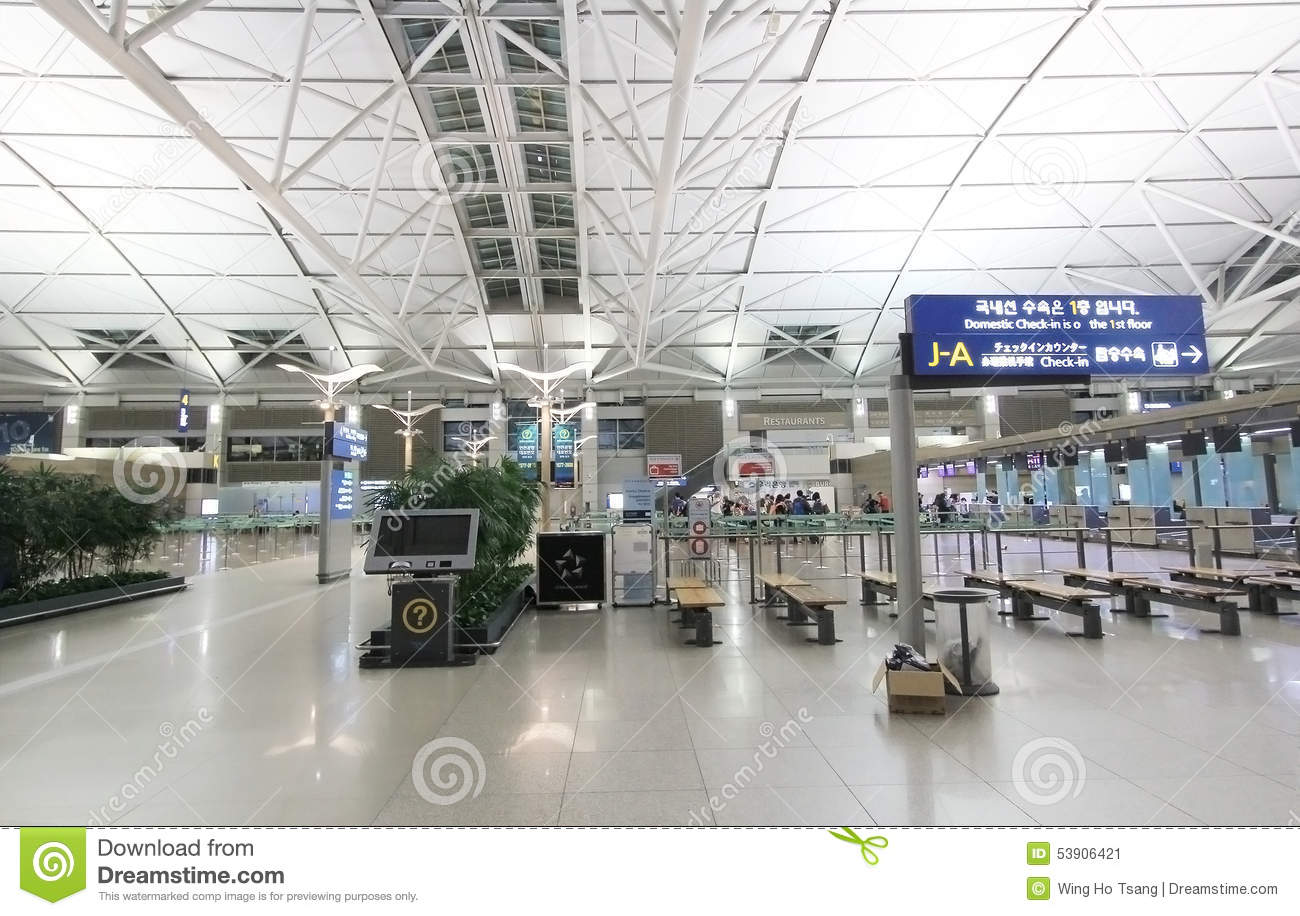 Incheon International Airport Editorial Photo - Image of airports ...