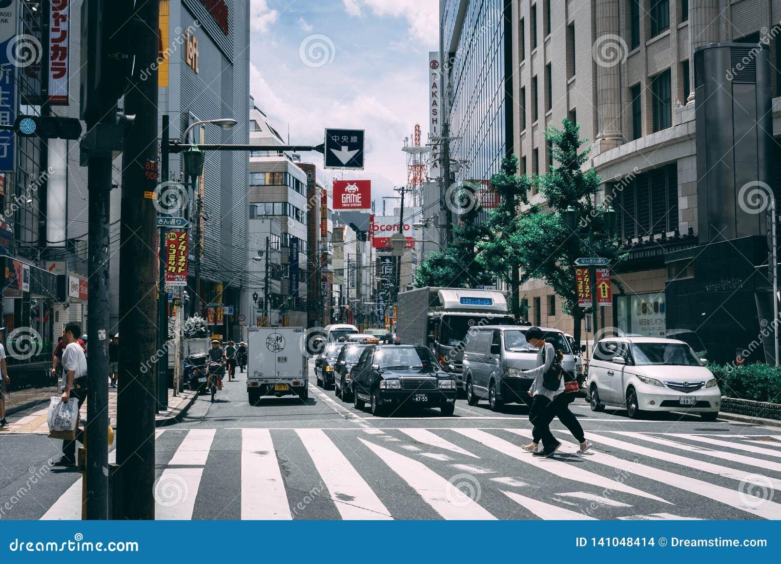 Incrocio di strade del Giappone