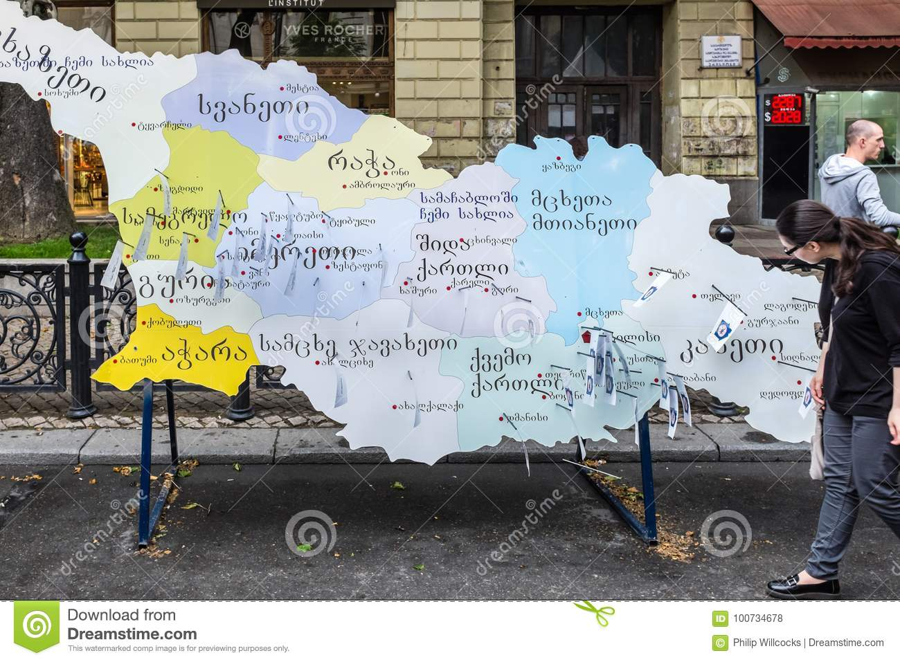 Map Of Georgia In Eastern Europe.Independence Day Holiday Tbilisi Georgia Editorial Stock Photo