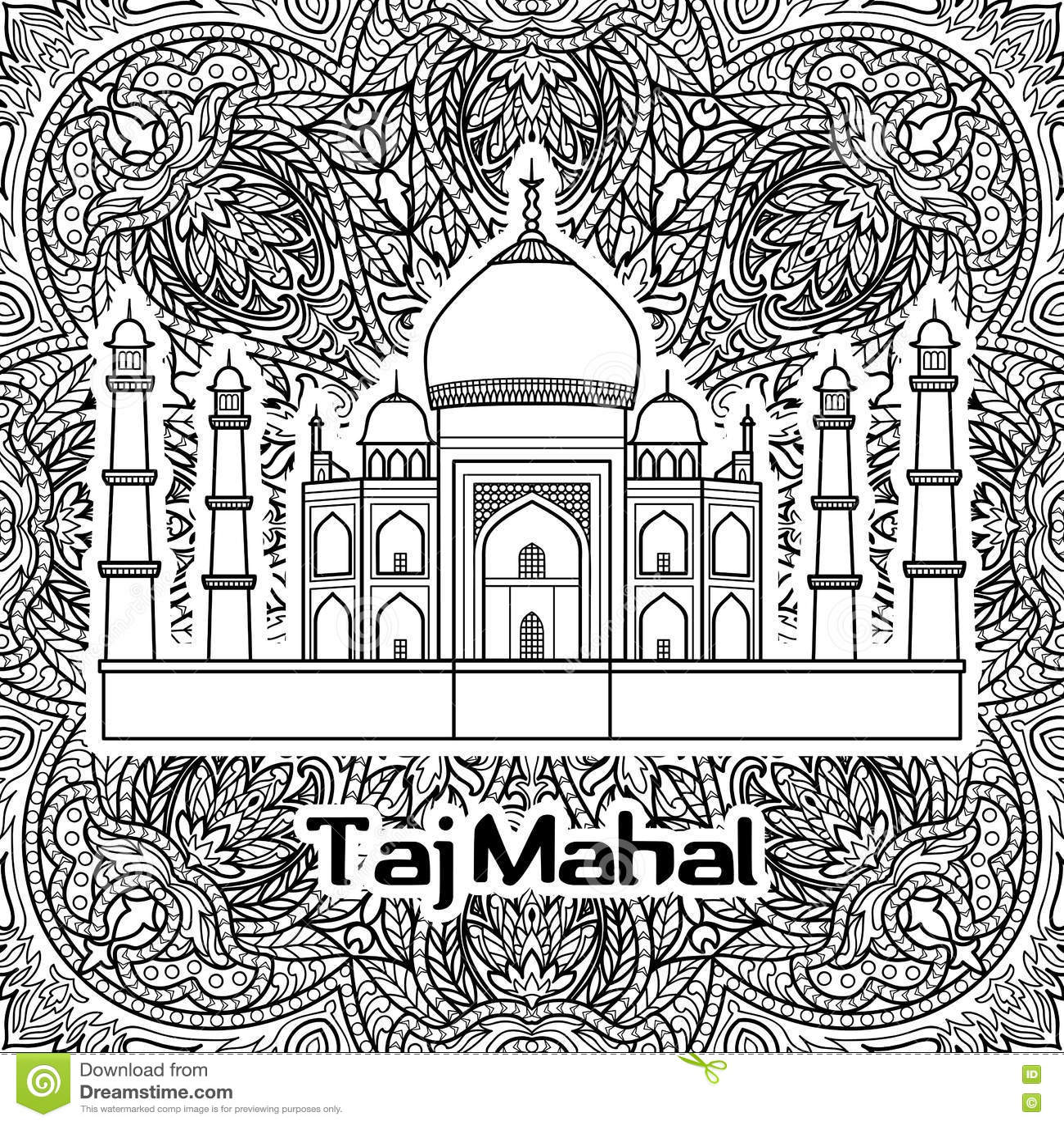 taj mahal coloring page top like this item with taj mahal