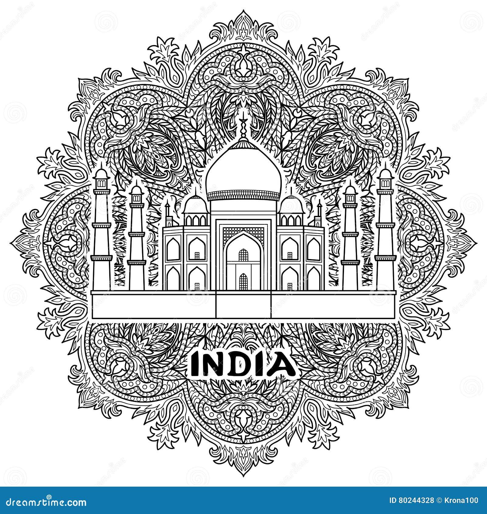 India Taj Mahal stock vector. Illustration of landmark - 80244328