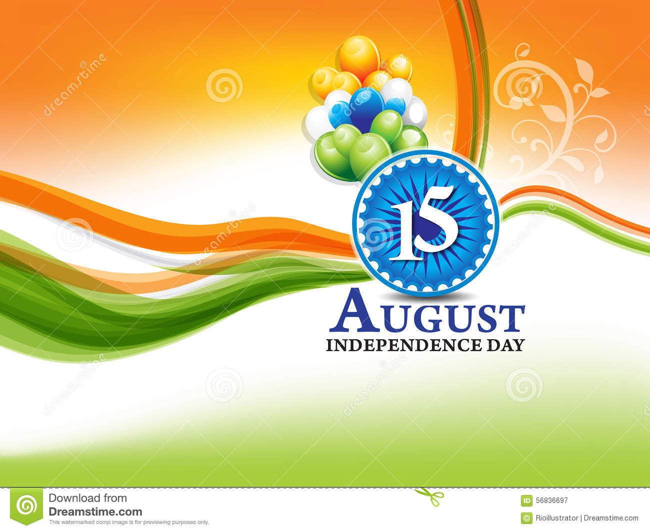 debate on indian independence 15 august The independence day of india, celebrated on 15 august, is a holiday commemorating india's independence from the british rule and its birth as a sovereign nation on 15 august 1947.