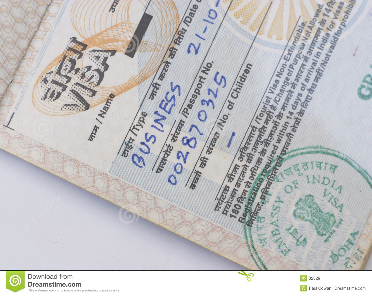 Visa Requirements for Qatar - Tourist and Business Visa