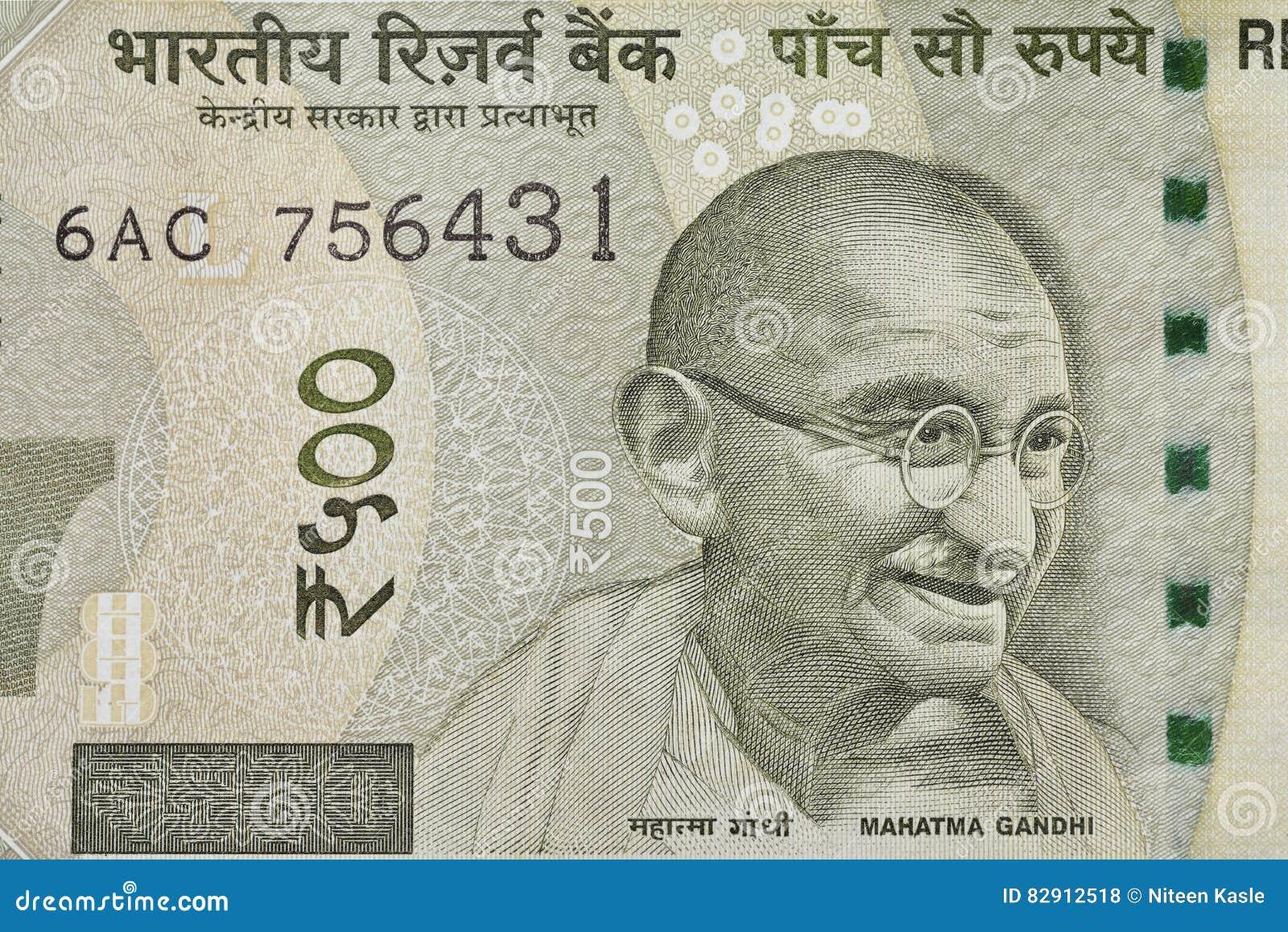 Indian Five Hundred Rupee Note With Mahatma Gandhi Portrait
