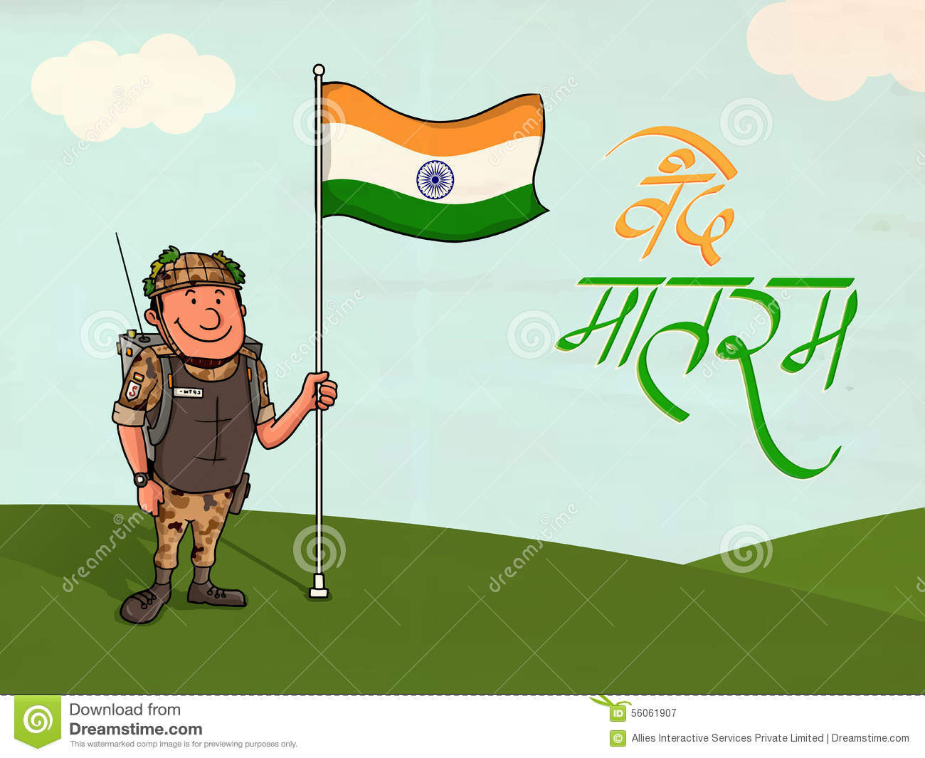 national flag in hindi 45th us president donald trump american donald trump donald trump twitter national flag us president  get all latest america news in hindi from politics, crime.