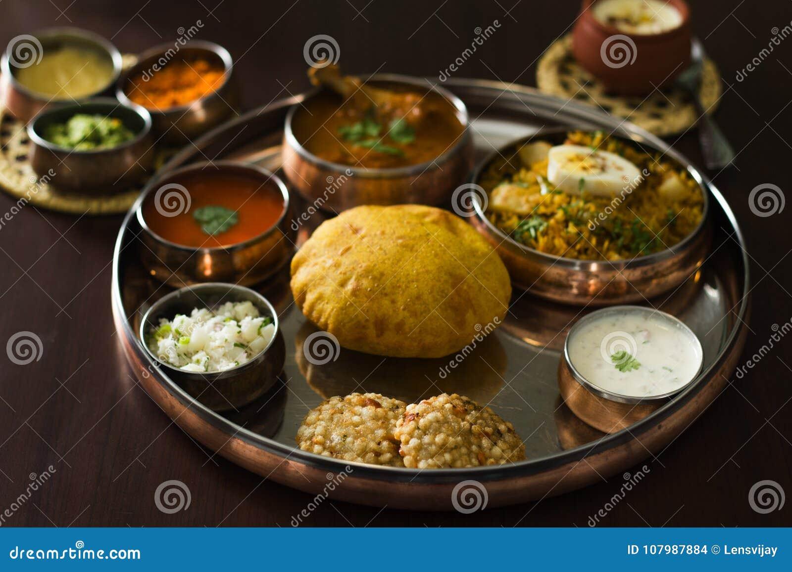 Indian food presentation