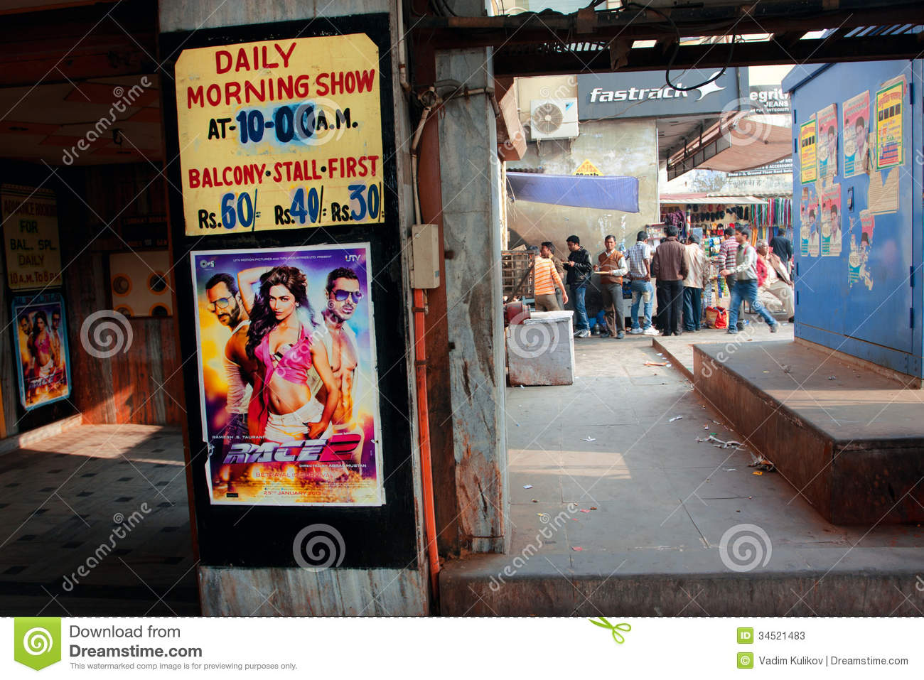 Indian movie poster showtimes near the cinema editorial stock indian movie poster showtimes near the cinema thecheapjerseys Images