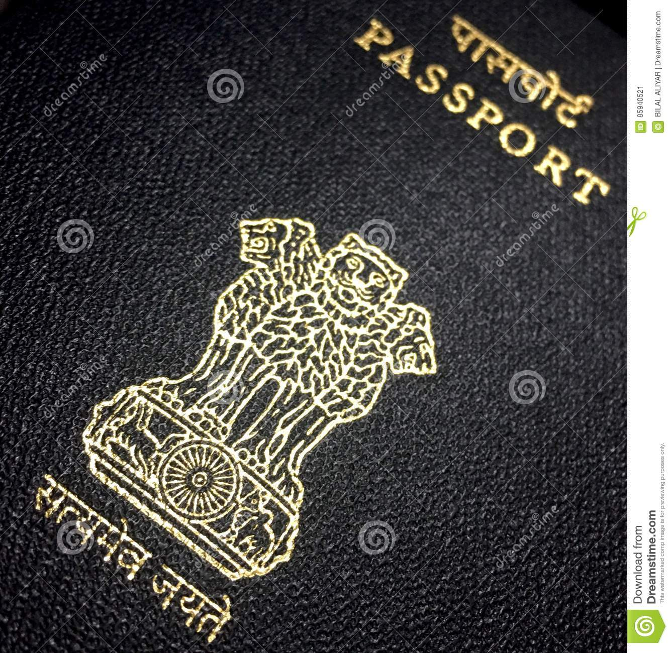 Photo Page: Indian Passport Cover Page Stock Photo