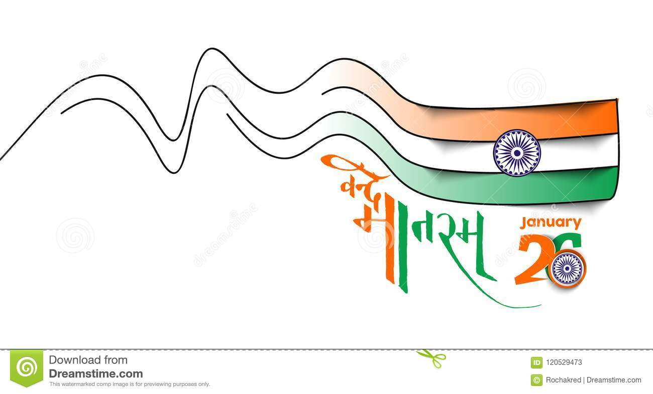 Indian Republic Day Concept With Text 26 January With Hindi