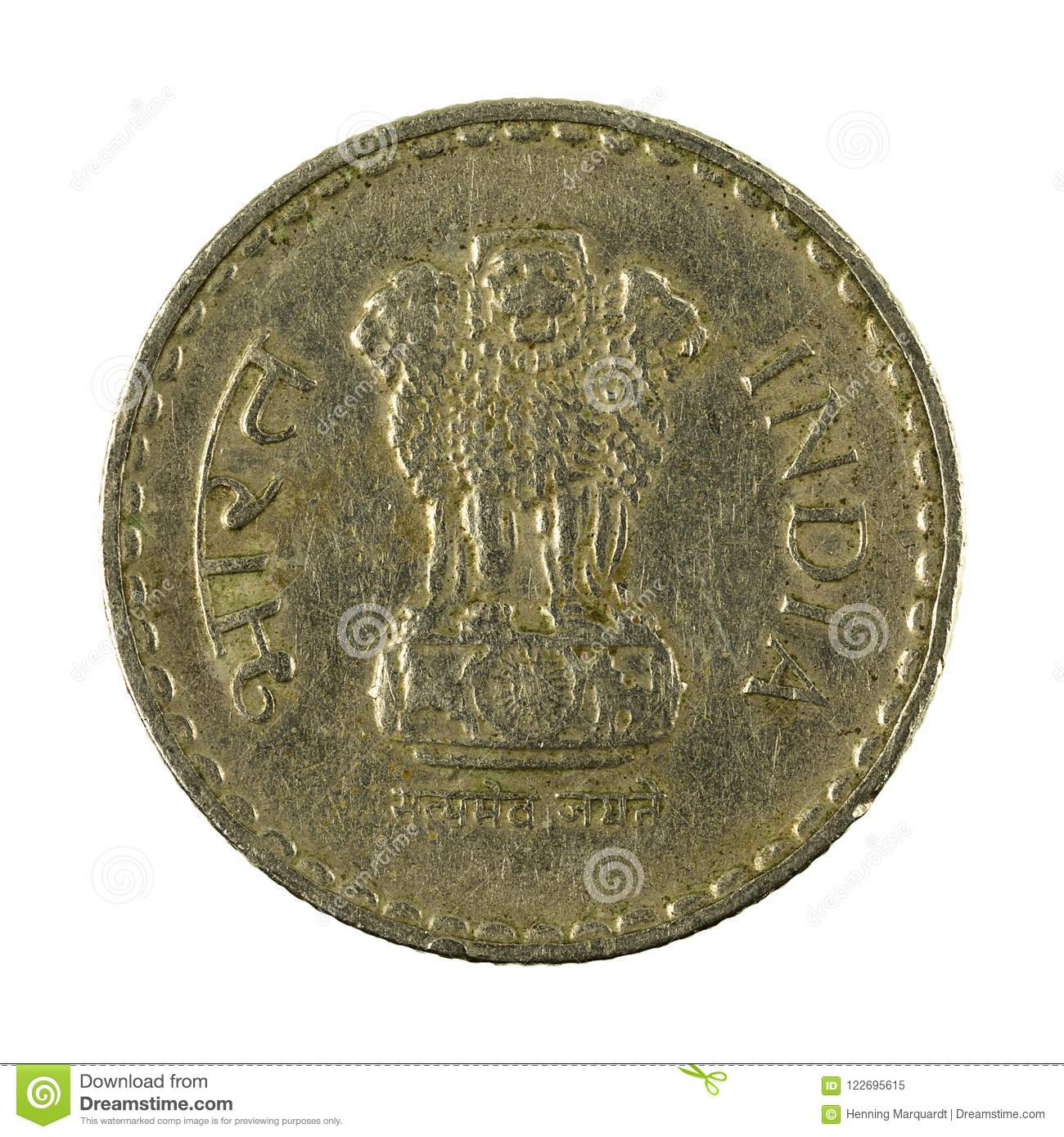 2000 5 rupees coin value