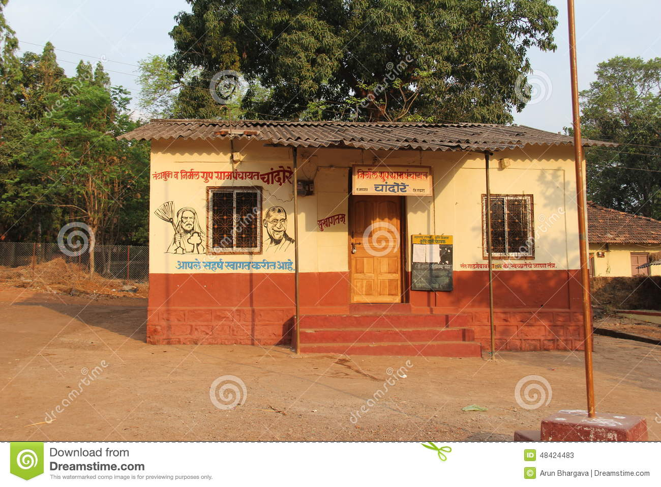 Indian village house editorial stock photo image of for Traditional house designs in tamilnadu