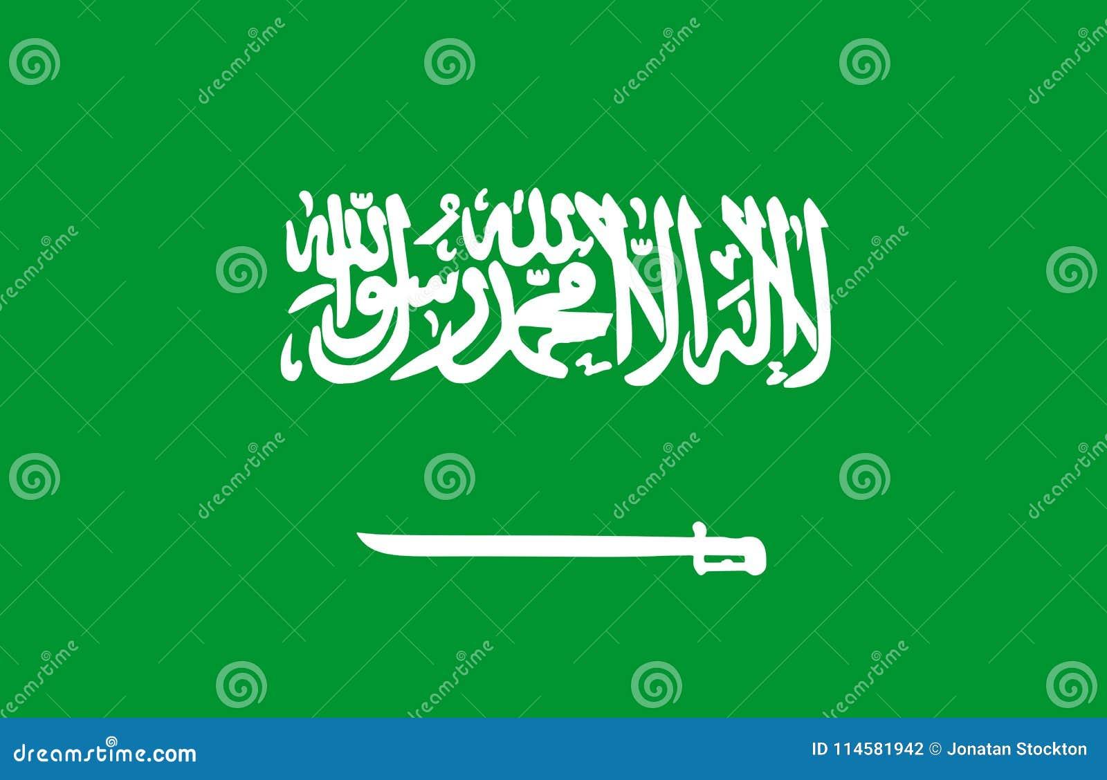 Indicateur de l Arabie Saoudite