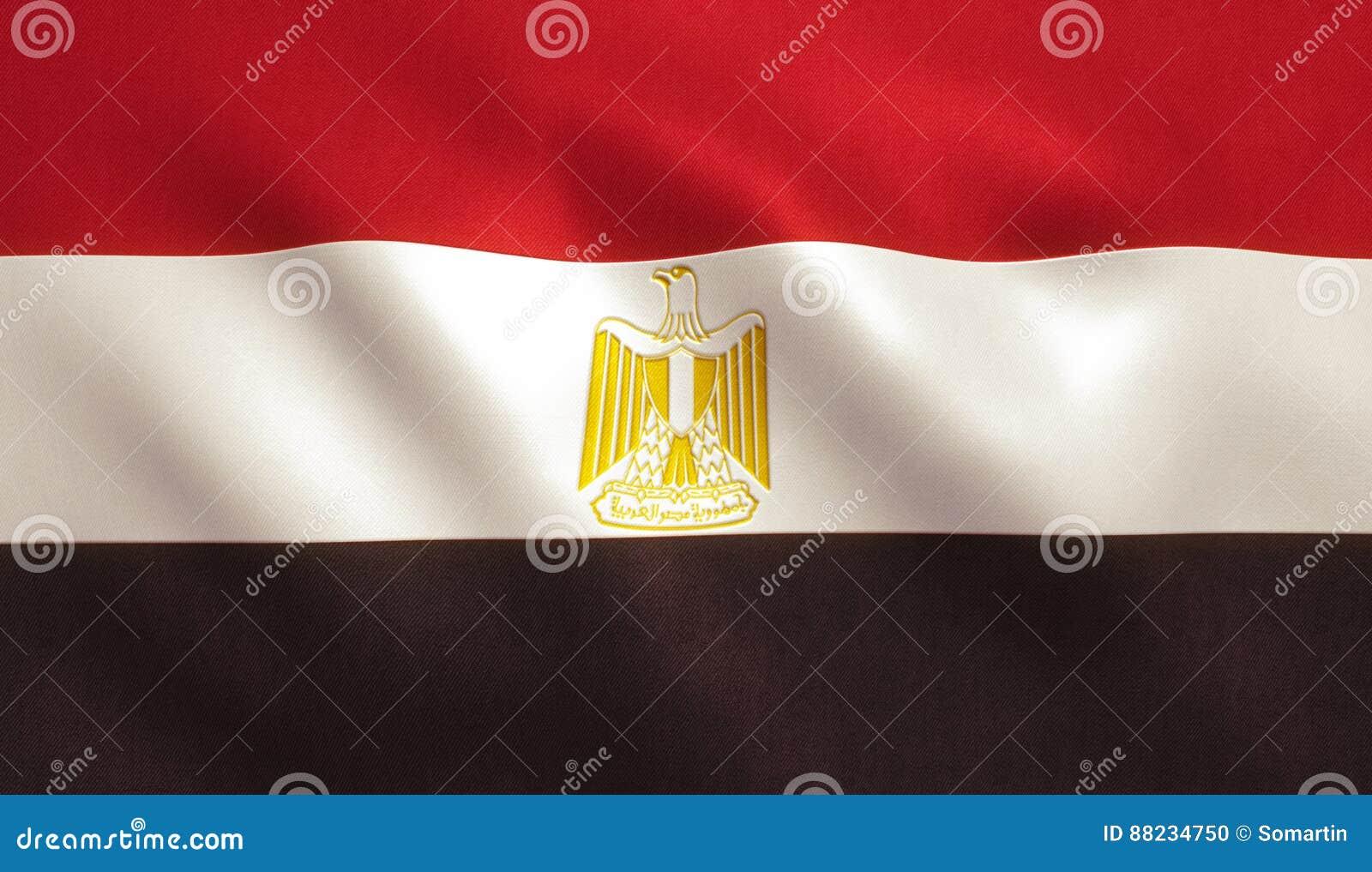 Indicateur de l Egypte