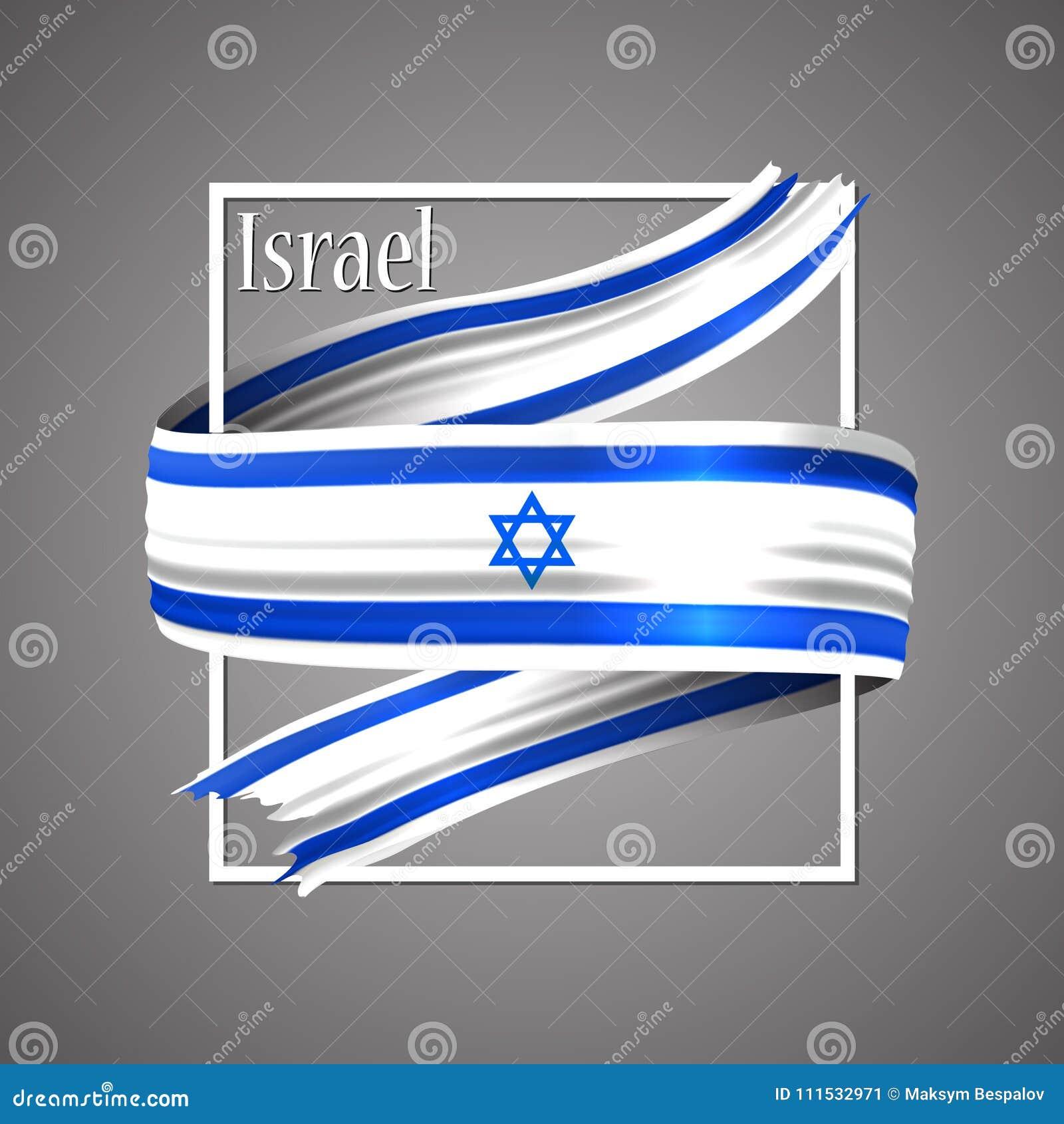 Indicateur de l Israël Couleurs nationales officielles Ruban 3d réaliste israélien Signe patriotique de rayure de drapeau de gloi