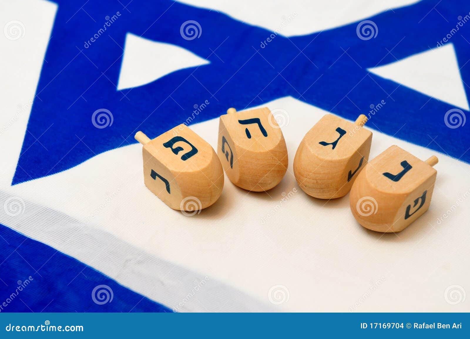 Indicateur israélien avec Dreidels en bois