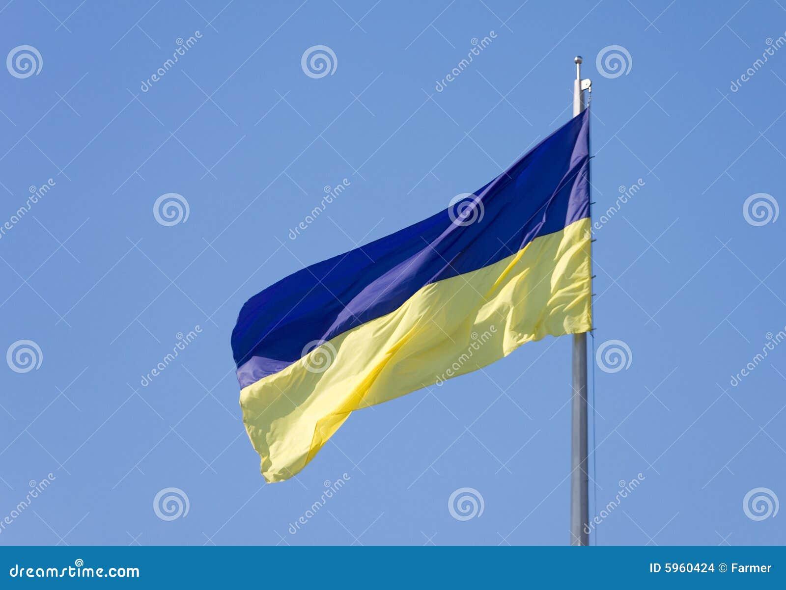 Indicateur ukrainien