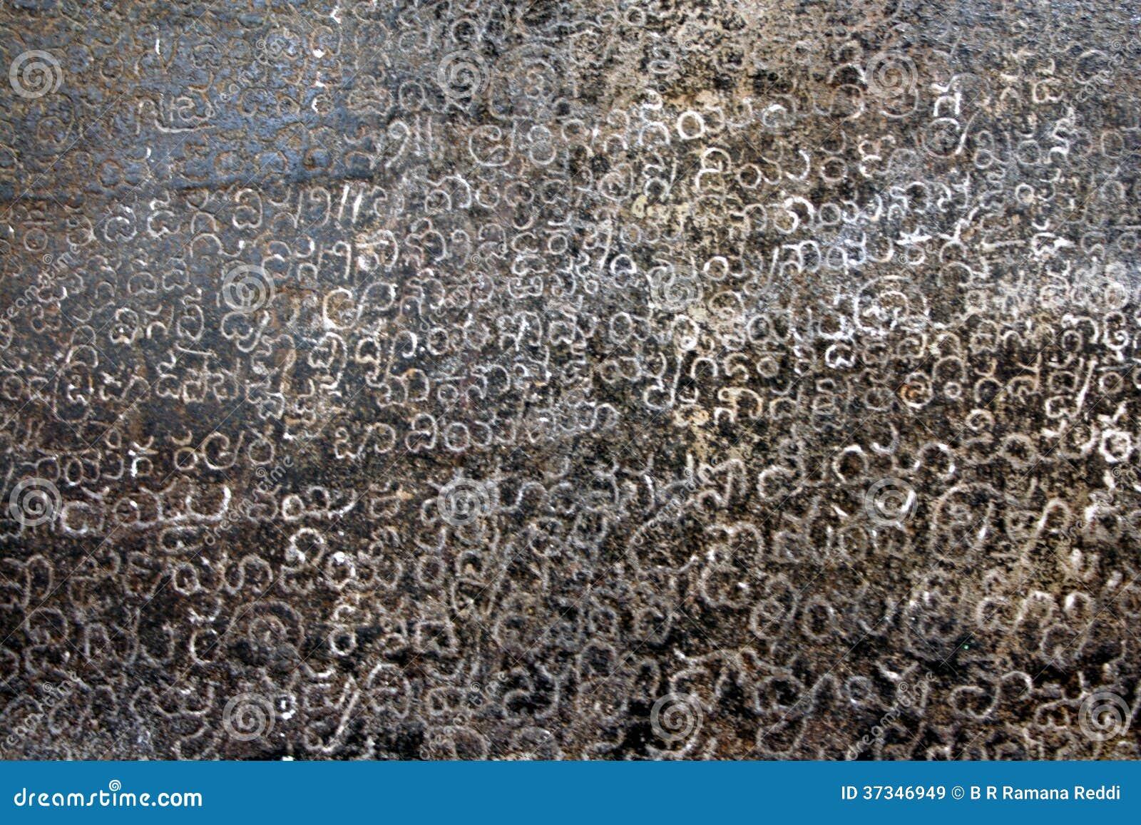 Indisk språktext för Telugu som snidas i sten