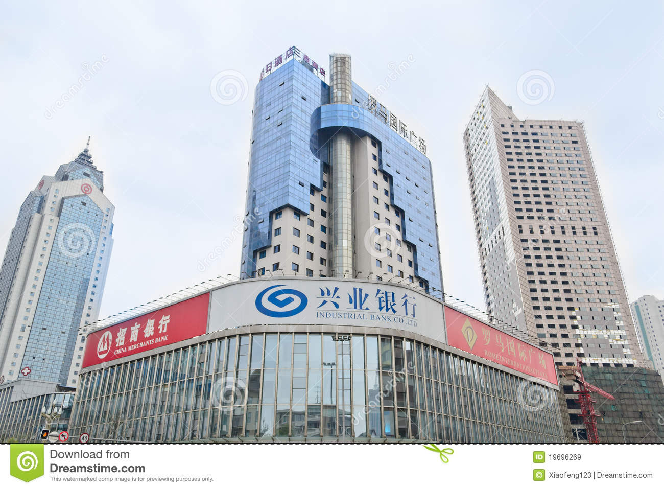Industrial Bank building editorial stock image. Image of ...