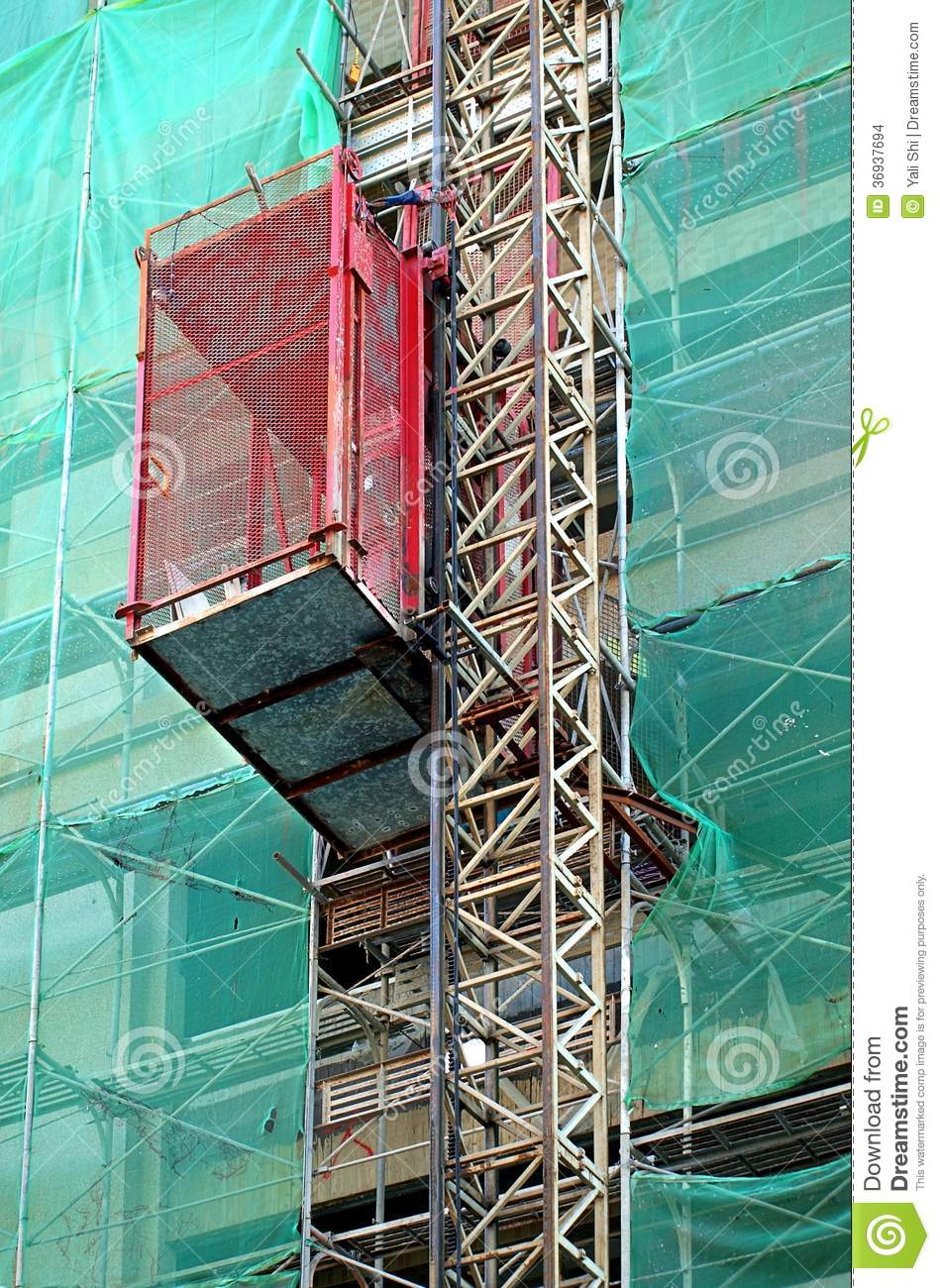 Industrial Elevator At Building Site Stock Photo Image