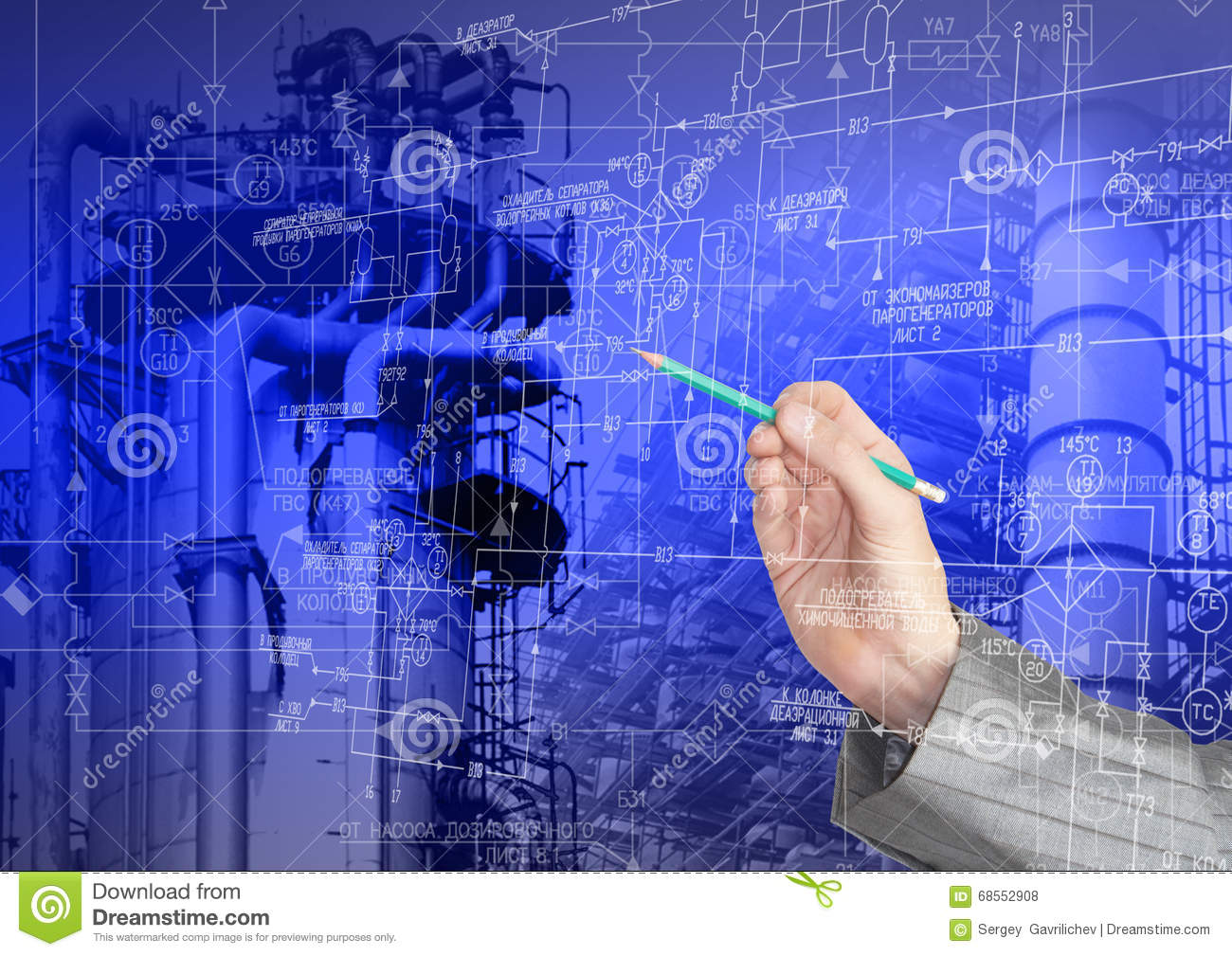 Industrial Engineering Technology Stock Photo - Image: 68552908