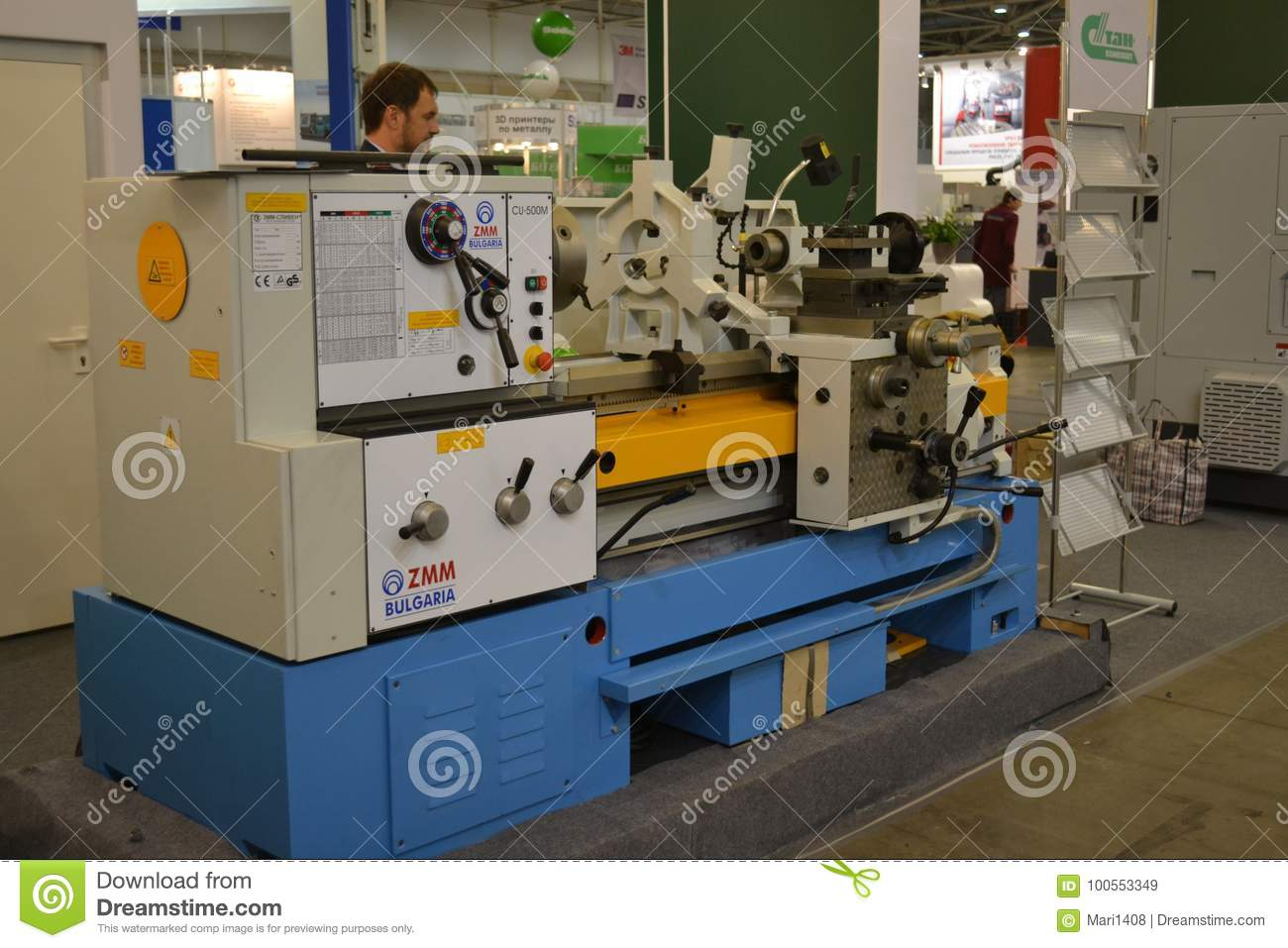 Industrial Machinery, Industrial Equipment, Industrial Facilities And  Machine Tools, Machinery Lathes Editorial Stock Image - Image of factory,  facility: 100553349