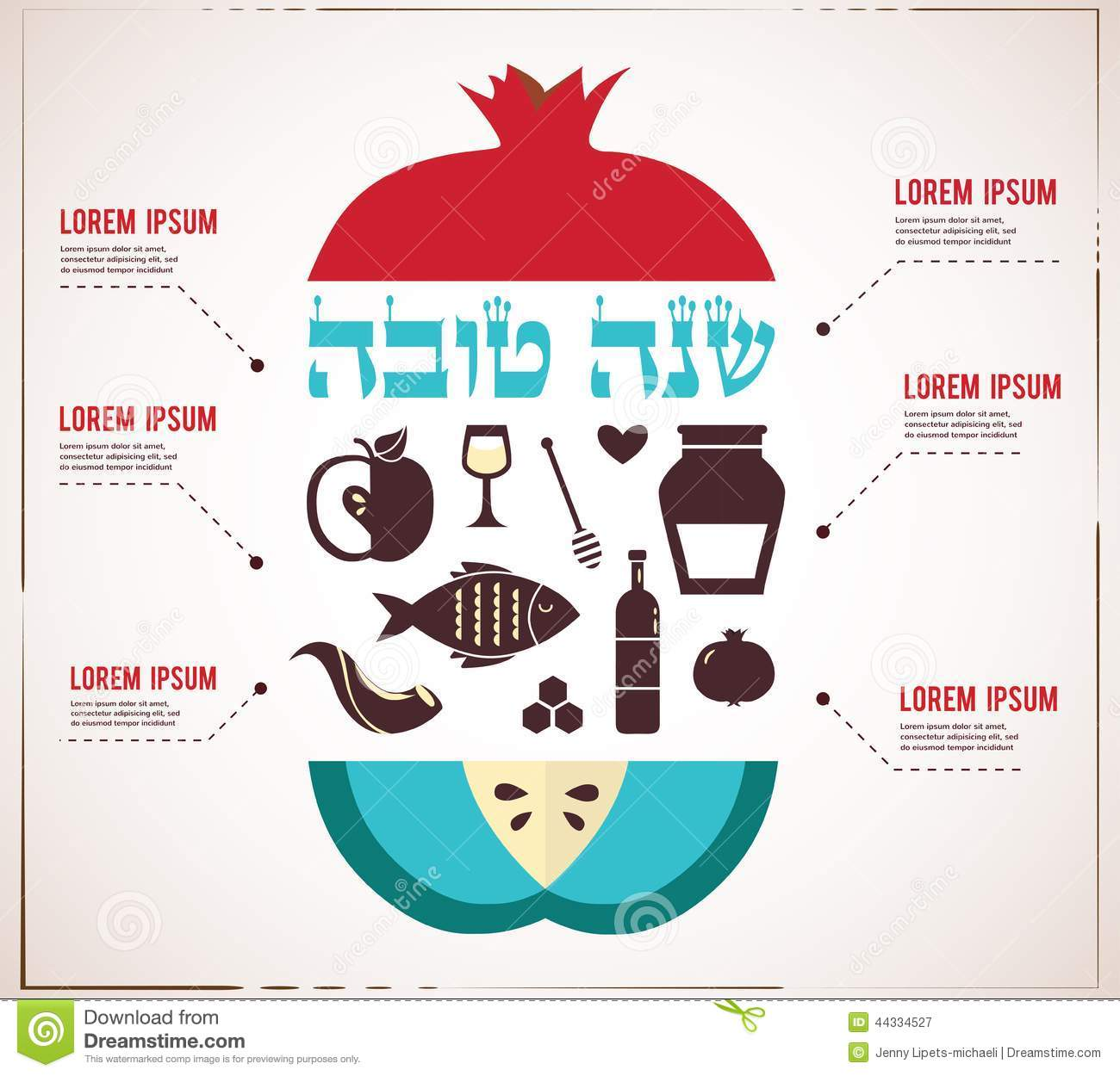 Infographics for Jewish New Year, hebrew happy new year, with traditional fruits