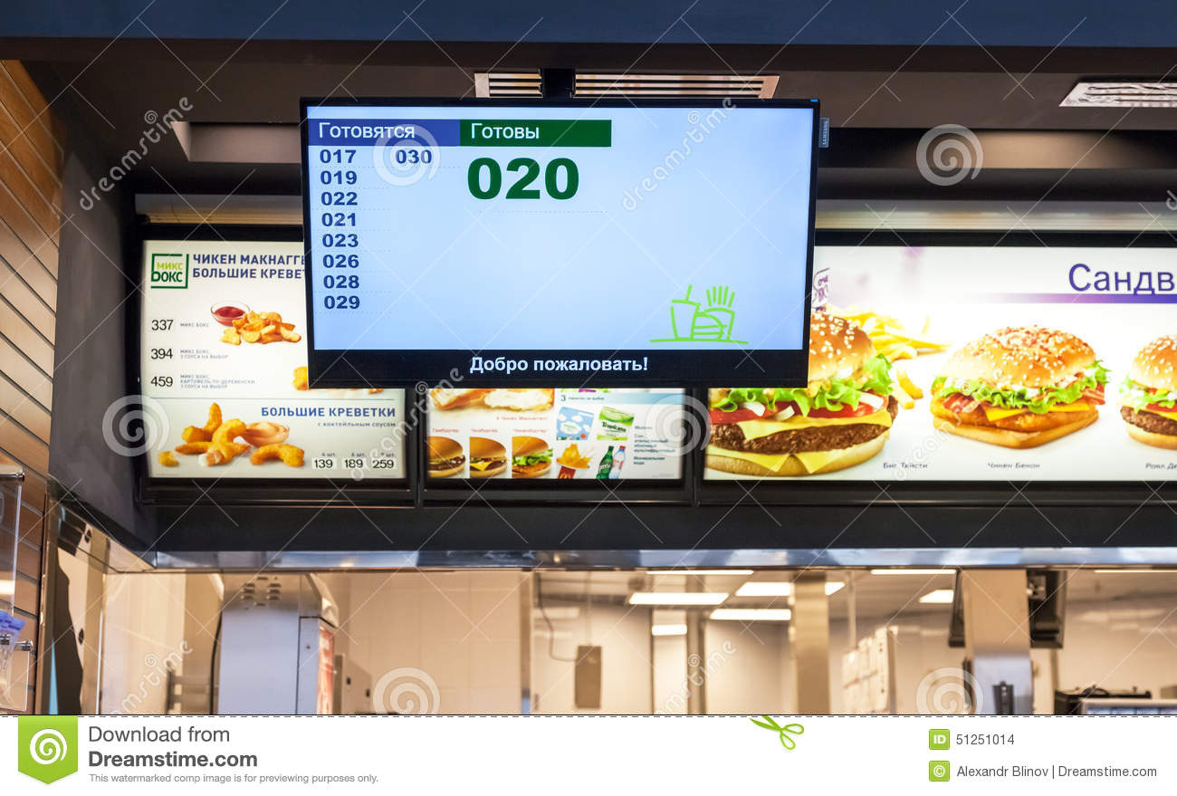 mcdonalds the biggest fast food restaurant marketing essay Read this essay on mcdonalds in malaysia marketing analysis  mcdonalds fast food chain malaysia  mcdonald's is the globes largest chain of fast-food .