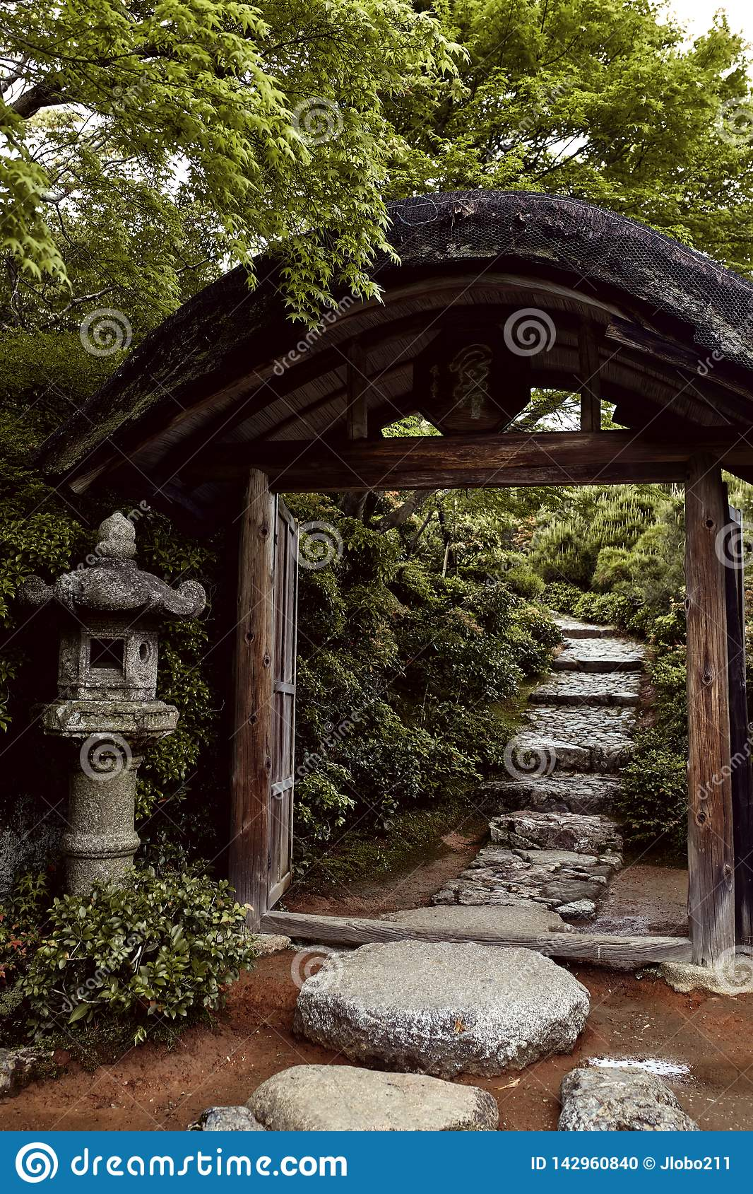 Ingång till de Okochi Sanso trädgårdarna