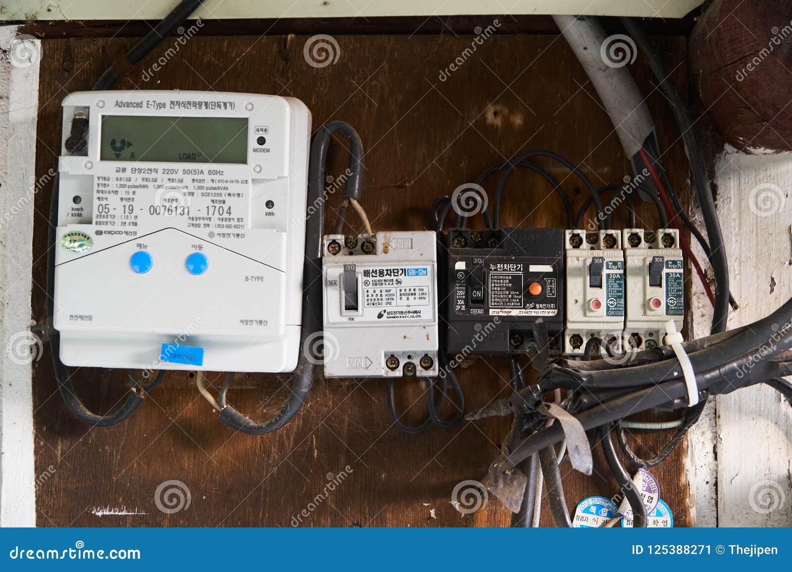 Awe Inspiring Circuit Breaker And Electric Meter Editorial Photo Image Of Wiring Cloud Venetbieswglorg
