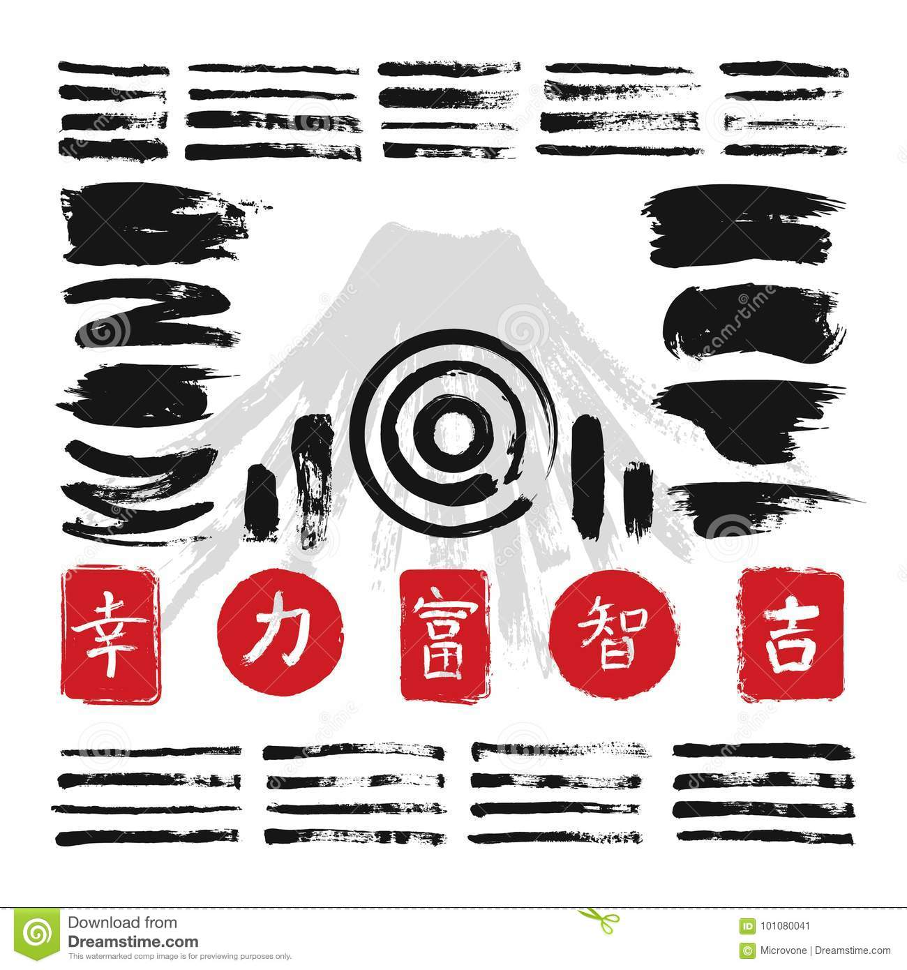 Ink Calligraphy Brushes With Japanese Or Chinese Symbols Vector Set