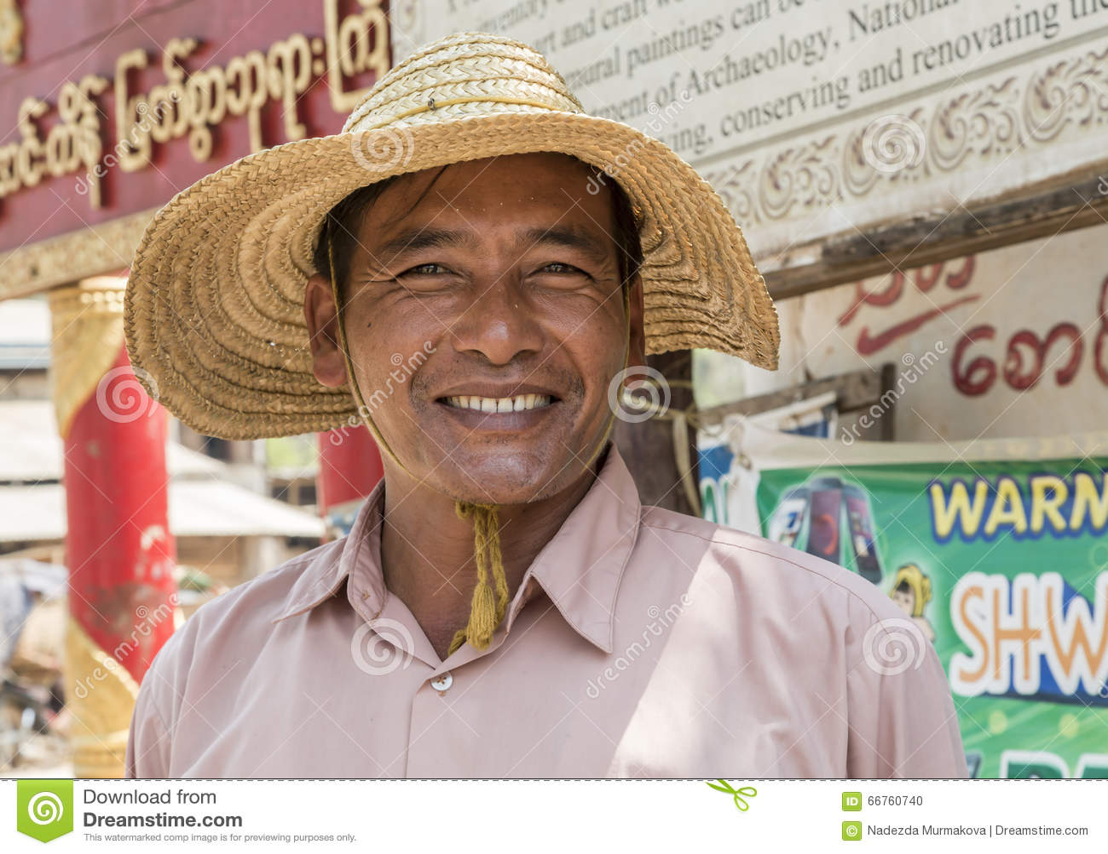 Myanmar call girl