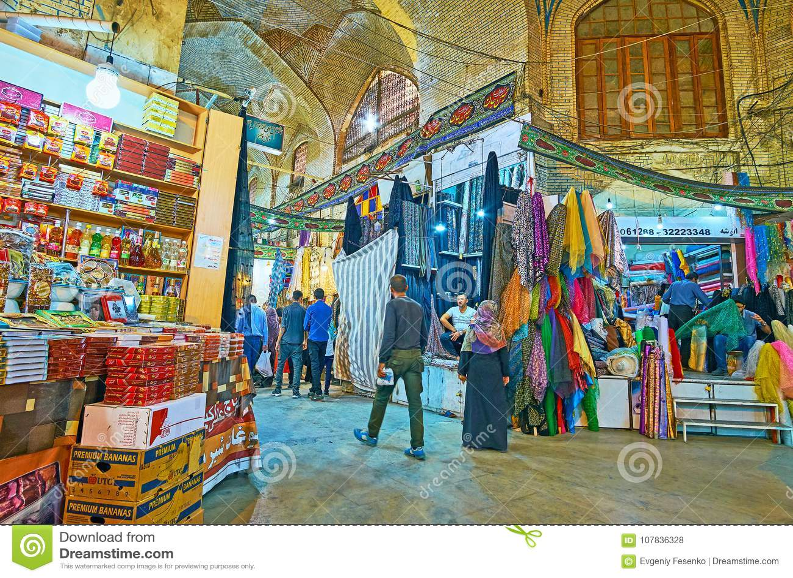 Innenraum von Vakil-Basar, Shiraz, der Iran
