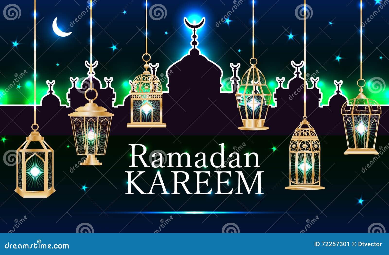 Insegna bianca di costruzione di Islam della lanterna del Ramadan