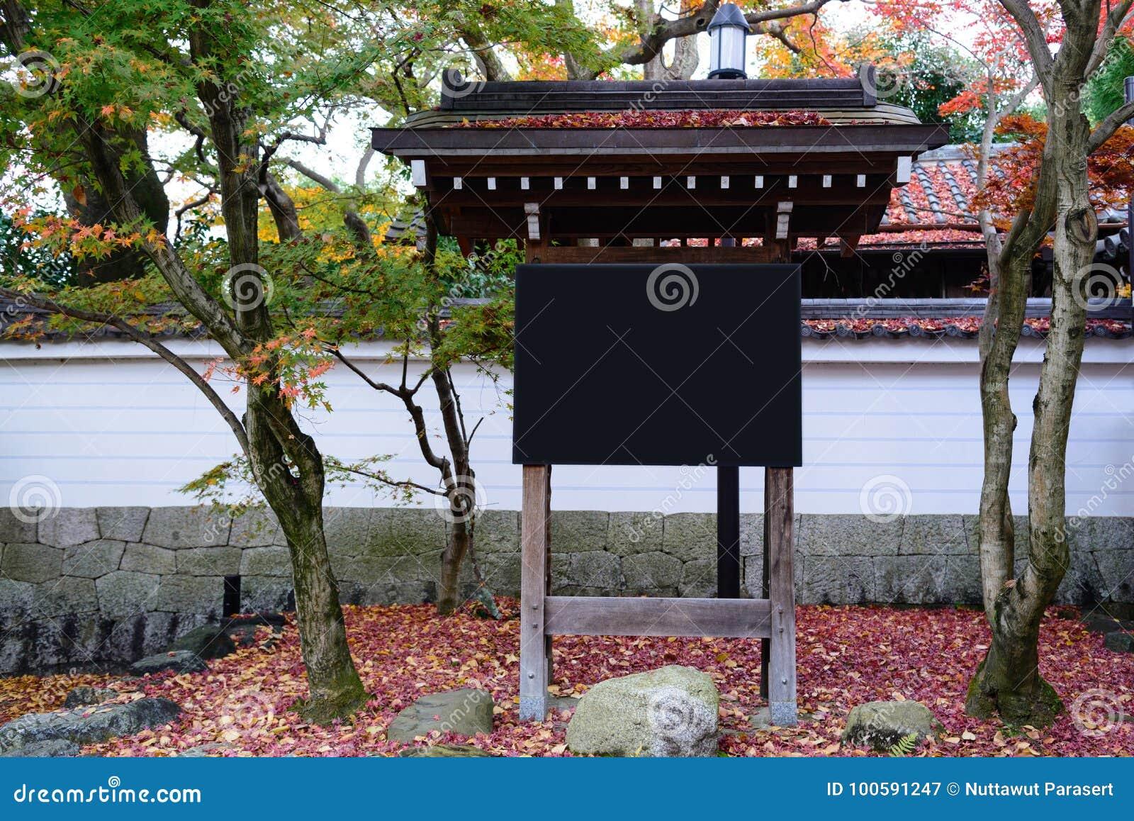 Insegna di legno in bianco in giardino giapponese con l for Legno giapponese