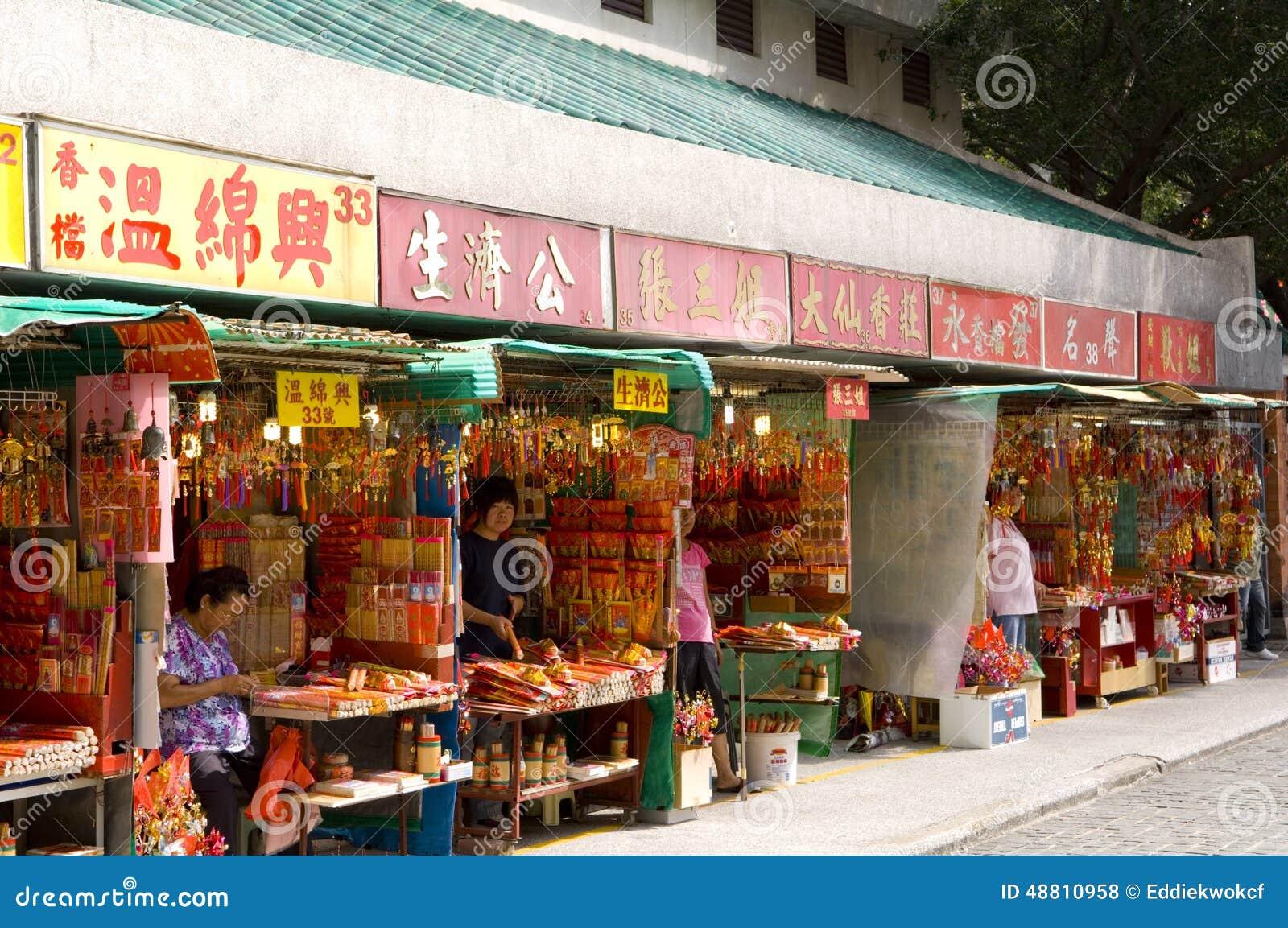 Insence Kau Cim Sik Sik Yuen Wong Tai Sin Temple Religion Great Immortal Wong Prayer Kau CIm Insence