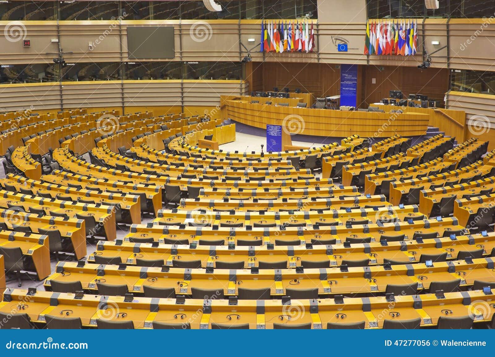 Inside of the European Parliament