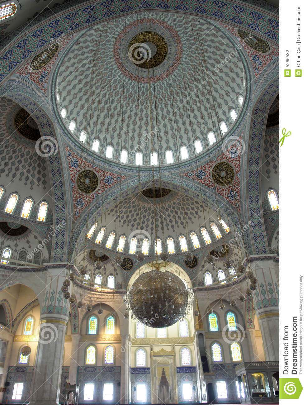 Non Muslim Perspective On The Revolution Of Imam Hussain: Inside Of Kocatepe Mosque In Ankara Turkey Stock